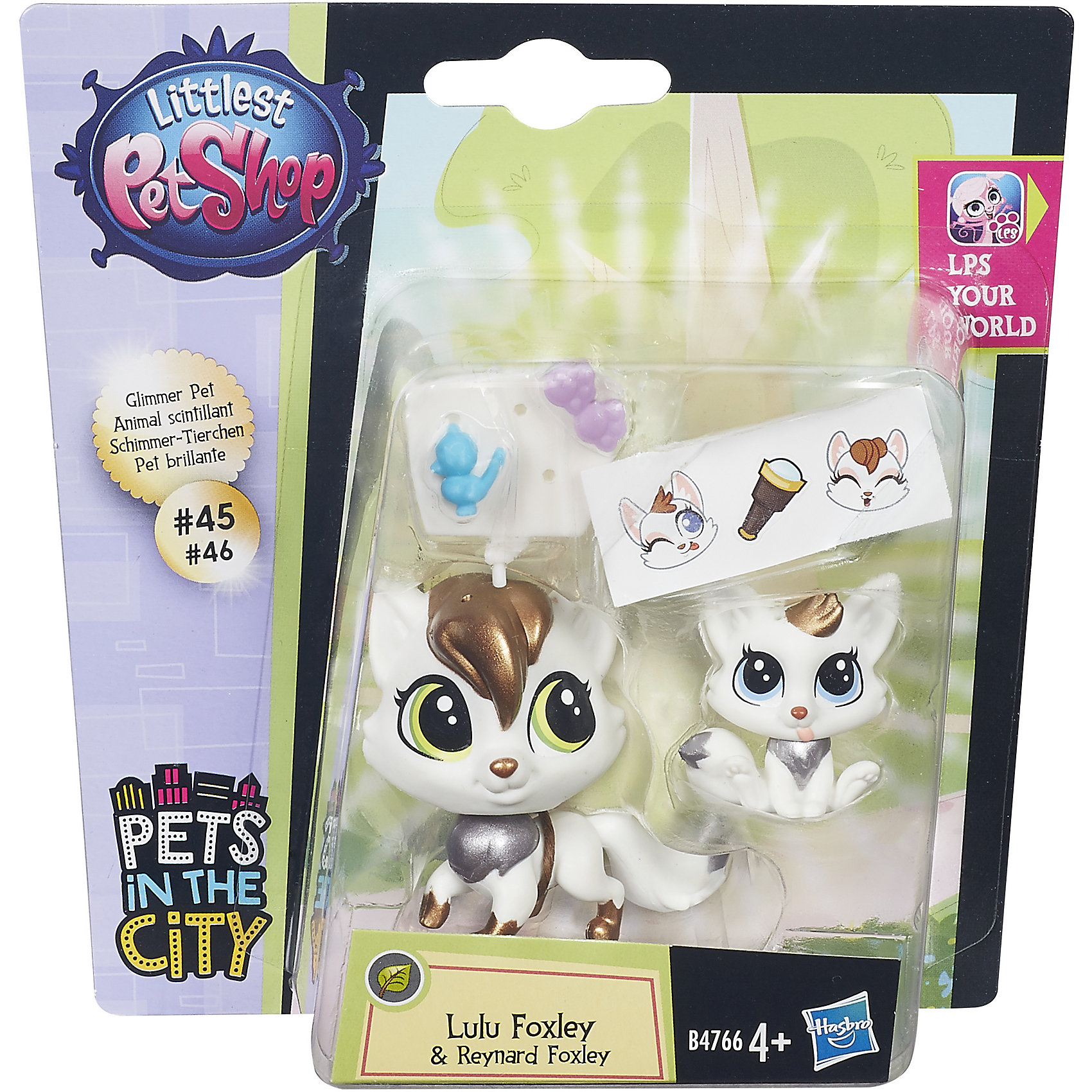 �������� � �� �����, Littlest Pet Shop, �7313/B4766 (Hasbro)