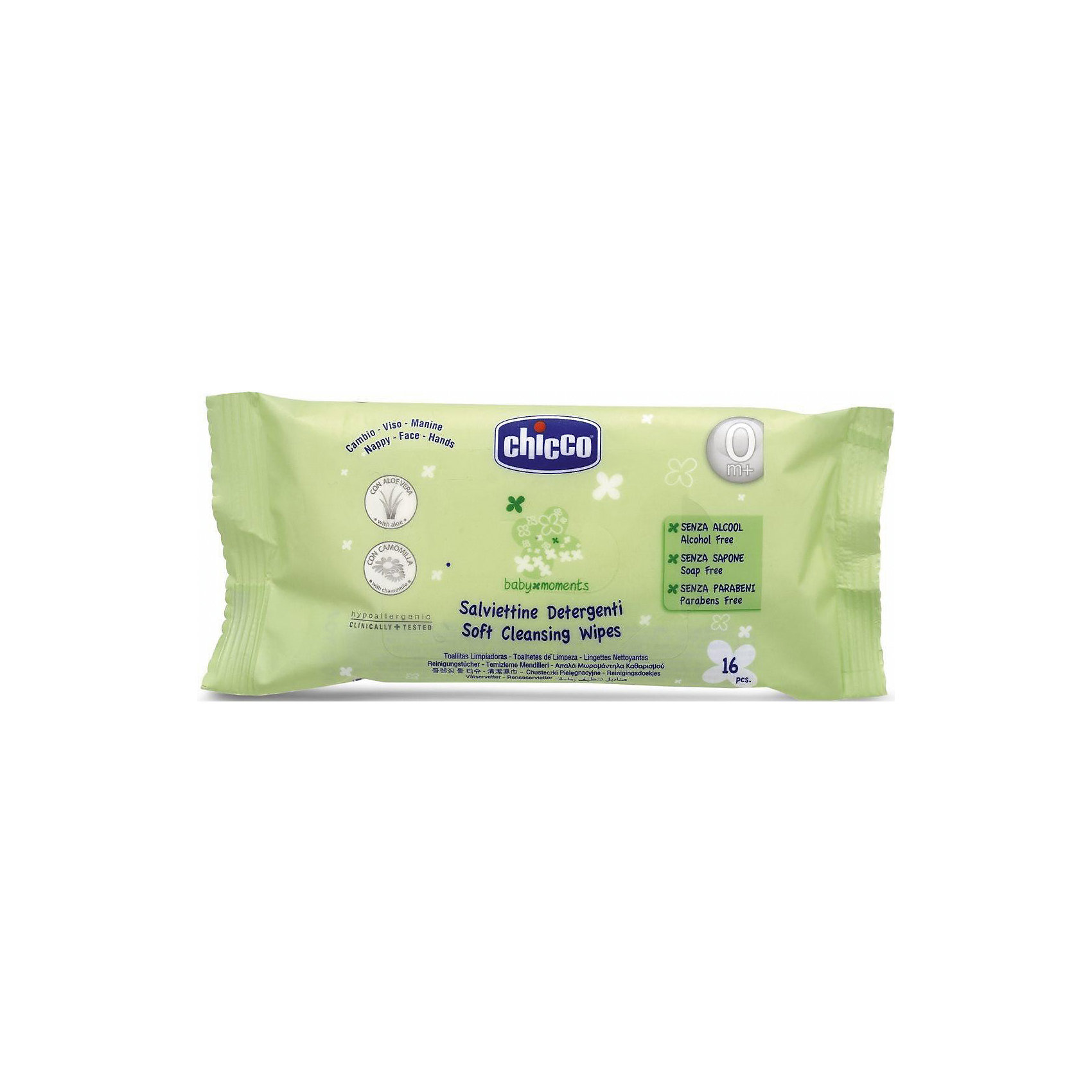�������� ��������� Baby Moments, 0���.+, � ���� ���� � ��������, 16��., CHICCO