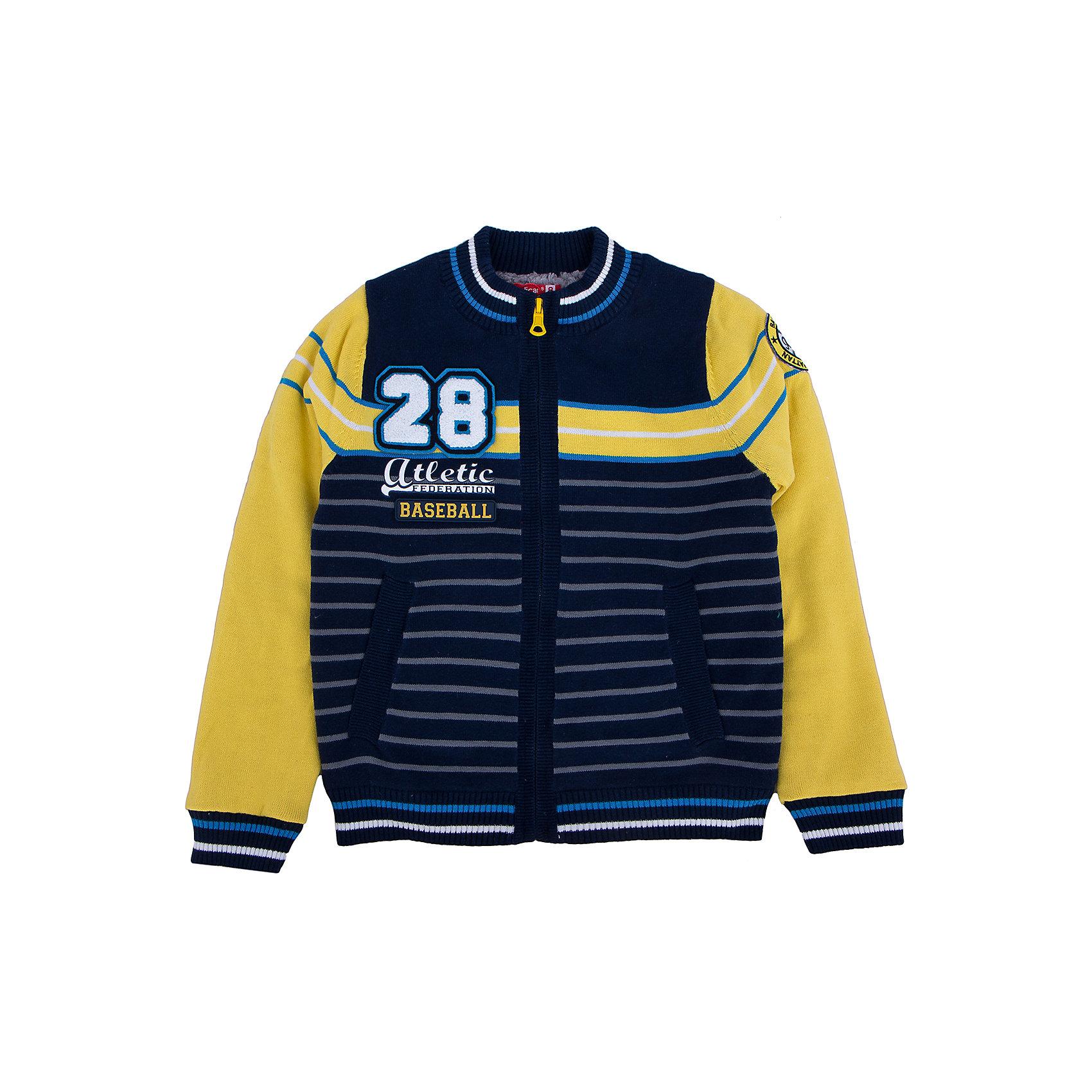 Куртка для мальчика PELICAN