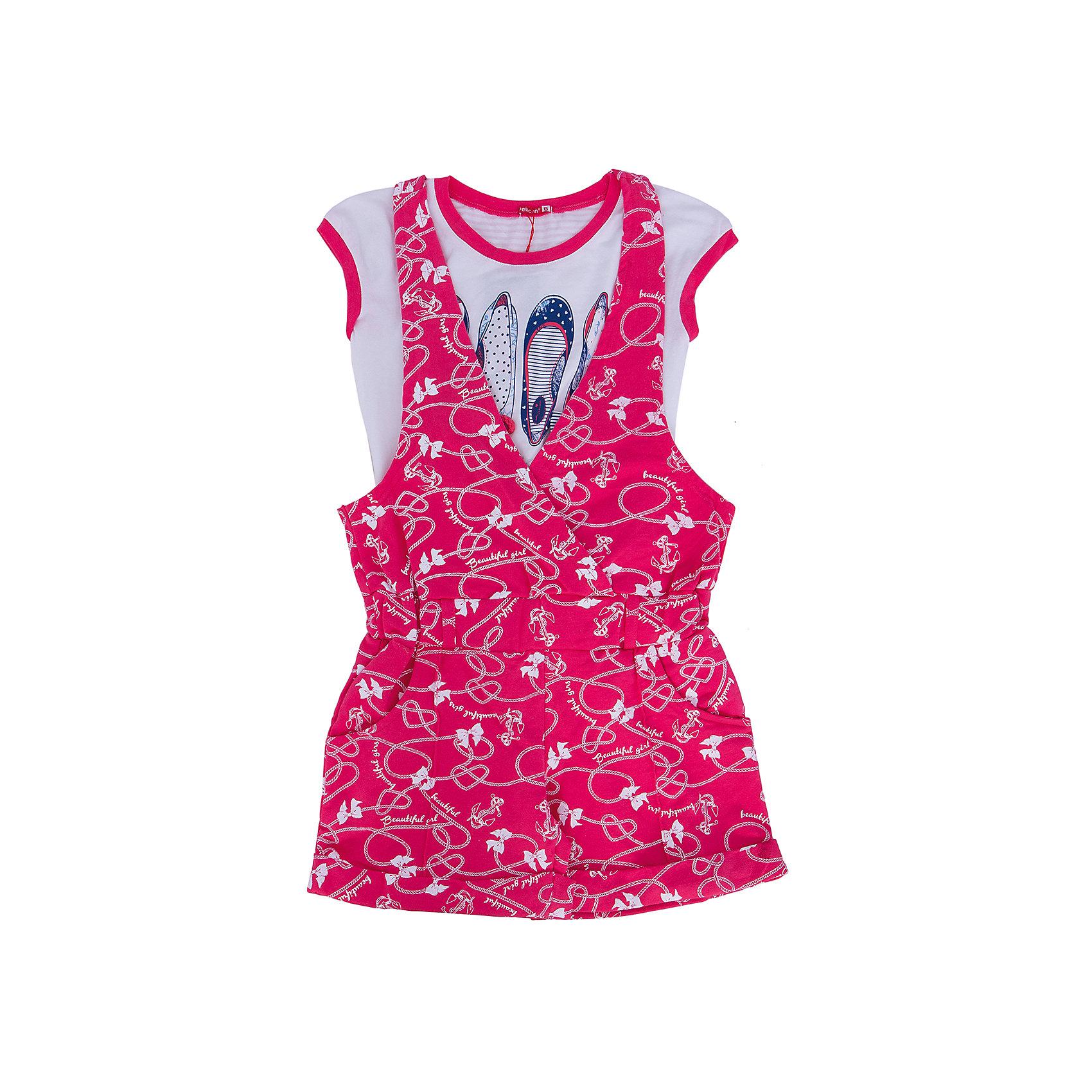 Комплект для девочки PELICANКомплекты<br>Очень модный комплект для девочки состоит из футболки и полукомбинезона. Удобные вещи помогут разнообразить гардероб ребенка, создать подходящий погоде ансамбль. Удобный крой и качественный материал обеспечат ребенку комфорт при ношении этих вещей. <br>Полукомбинезон очень стильно смотрятся благодаря актуальному в этот сезоне дизайну. Футболка - с модным принтом и короткими рукавами. Материал - легкий, отлично подходит для лета, состоит преимущественно из дышащего натурального хлопка. Очень приятен на ощупь, не вызывает аллергии.<br><br>Дополнительная информация:<br><br>материал: футболка - 93% хлопок, 7% эластан, полукомбинезон - 100% хлопок;<br>цвет: розовый;<br>футболка - с принтом;<br>рукава короткие;<br>на полукомбинезоне - шлевки и карманы.<br><br>Комплект для девочки от бренда PELICAN (Пеликан) можно купить в нашем магазине.<br><br>Ширина мм: 215<br>Глубина мм: 88<br>Высота мм: 191<br>Вес г: 336<br>Цвет: розовый<br>Возраст от месяцев: 84<br>Возраст до месяцев: 96<br>Пол: Женский<br>Возраст: Детский<br>Размер: 128,122<br>SKU: 4804919