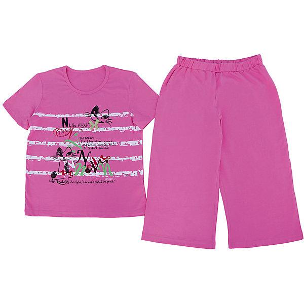 Пижама для девочки PELICANПижамы и сорочки<br>Симпатичная пижама состоит из длинных шорт и футболки. Удобные трикотажные изделия обеспечат комфорт во время сна. Мягкие резинки на рукавах на сдавливают кожу и не мешают кровообращению.  <br>Пижама украшена оригинальным принтом. Материал - легкий, отлично подходит для лета, состоит преимущественно из дышащего натурального хлопка. Очень приятен на ощупь, не вызывает аллергии.<br><br>Дополнительная информация:<br><br>материал: хлопок;<br>цвет: розовый;<br>с принтом;<br>рукава короткие.<br><br>Пижама для девочки от бренда PELICAN (Пеликан) можно купить в нашем магазине.<br><br>Ширина мм: 281<br>Глубина мм: 70<br>Высота мм: 188<br>Вес г: 295<br>Цвет: розовый<br>Возраст от месяцев: 72<br>Возраст до месяцев: 84<br>Пол: Женский<br>Возраст: Детский<br>Размер: 122,140,134,128,116<br>SKU: 4805121