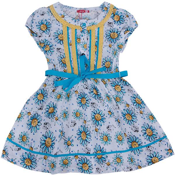 Платье для девочки PELICANПлатья и сарафаны<br>Легкое платье для девочки смотрится очень нарядно. Оно поможет разнообразить гардероб ребенка, создать подходящий погоде ансамбль. Удобный крой и качественный материал обеспечат ребенку комфорт при ношении этих вещей. <br>Платье декорировано ярким принтом и кружевами. Рукава короткие. Пояс обработан контрастной тканью. Материал платья состоит из дышащего натурального хлопка, гипоаллергенного, отлично подходящего для детской одежды. <br><br>Дополнительная информация:<br><br>материал: 100% хлопок;<br>цвет: разноцветный;<br>кружева;<br>рукава короткие.<br><br>Платье для девочки от бренда PELICAN (Пеликан) можно купить в нашем магазине.<br><br>Ширина мм: 236<br>Глубина мм: 16<br>Высота мм: 184<br>Вес г: 177<br>Цвет: желтый<br>Возраст от месяцев: 36<br>Возраст до месяцев: 48<br>Пол: Женский<br>Возраст: Детский<br>Размер: 104,98,110,116<br>SKU: 4805179