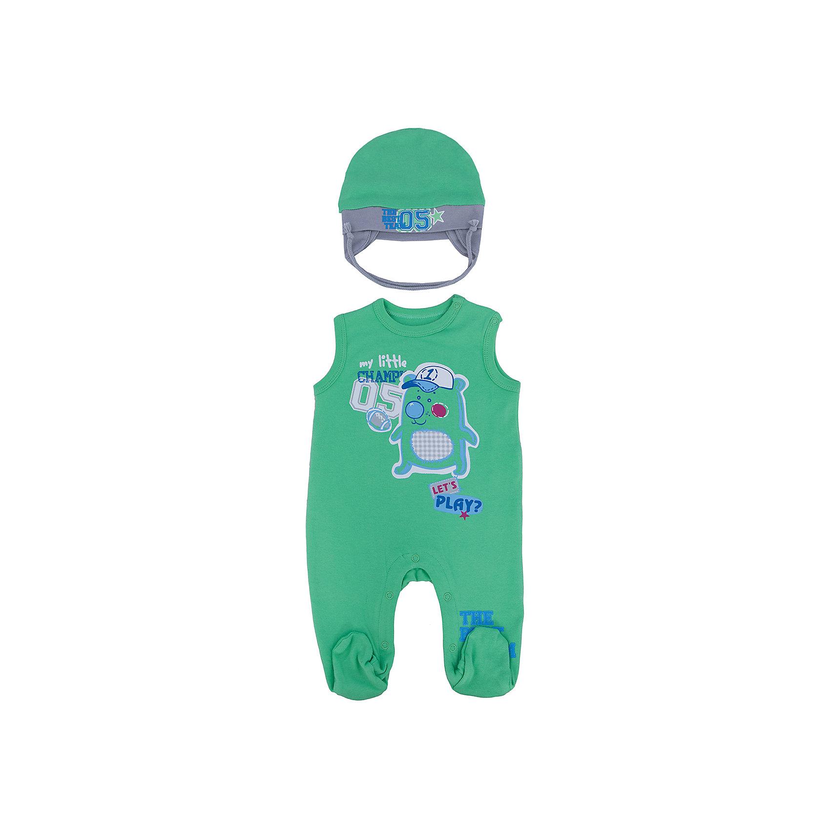 Комплект: полукомбинезон и шапка  PELICANМодный и симпатичный комплект в спортивном стиле состоит из полукомбинезона и шапочки. Изделия помогут обеспечить малышу удобство и тепло. Удобный крой и качественный материал обеспечат ребенку комфорт при ношении этих вещей. <br>Полукомбинезон украшен принтом. Он застегивается с помощью кнопок по низу изделия и на плечах. Шапочка также декорирована принтом, дополнена завязками. Материал - легкий, отлично подходит для детской одежды, состоит из дышащего натурального хлопка. Очень приятен на ощупь, не вызывает аллергии.<br><br>Дополнительная информация:<br><br>материал: 100% хлопок;<br>застежки - кнопки;<br>декорирован принтом.<br><br>Комплект от бренда PELICAN (Пеликан) можно купить в нашем магазине.<br><br>Ширина мм: 157<br>Глубина мм: 13<br>Высота мм: 119<br>Вес г: 200<br>Цвет: зеленый<br>Возраст от месяцев: 2<br>Возраст до месяцев: 5<br>Пол: Унисекс<br>Возраст: Детский<br>Размер: 62,80,74,68<br>SKU: 4805232