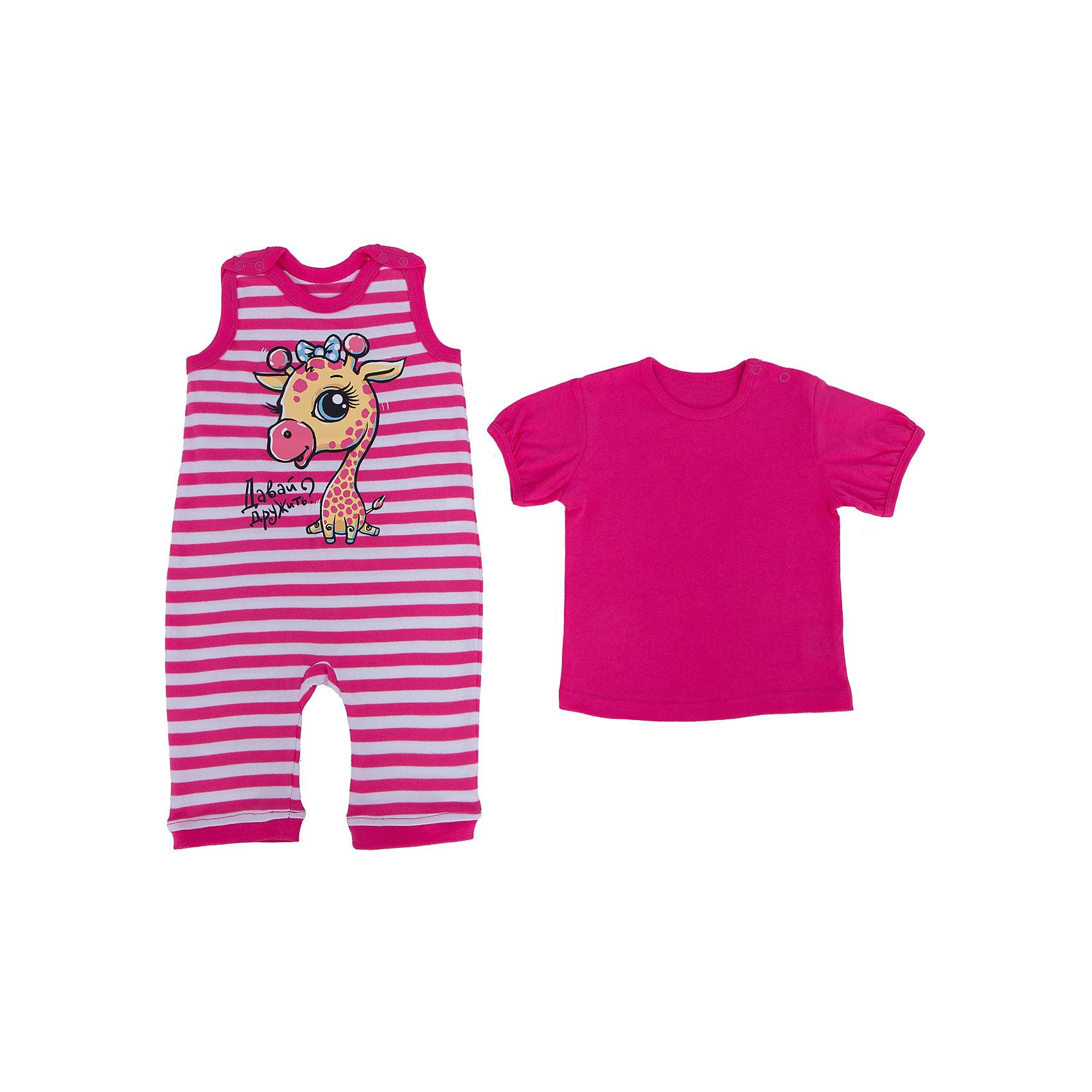 Комплект: полукомбинезон и кофточка для девочки PELICANКомплекты<br>Модный и симпатичный комплект состоит из полукомбинезона и кофточки. Изделия помогут обеспечить малышу удобство и тепло. Удобный крой и качественный материал обеспечат ребенку комфорт при ношении этих вещей. <br>Полукомбинезон украшен принтом. Он застегивается с помощью кнопок на плечах. Футболка однотонная, рукава - фонарики, застегивается также с помощью кнопок. Материал - легкий, отлично подходит для детской одежды, состоит из дышащего натурального хлопка. Очень приятен на ощупь, не вызывает аллергии.<br><br>Дополнительная информация:<br><br>материал: 100% хлопок;<br>застежки - кнопки;<br>декорирован принтом.<br><br>Комплект от бренда PELICAN (Пеликан) можно купить в нашем магазине.<br><br>Ширина мм: 157<br>Глубина мм: 13<br>Высота мм: 119<br>Вес г: 200<br>Цвет: розовый<br>Возраст от месяцев: 6<br>Возраст до месяцев: 9<br>Пол: Женский<br>Возраст: Детский<br>Размер: 74,68,80<br>SKU: 4805245