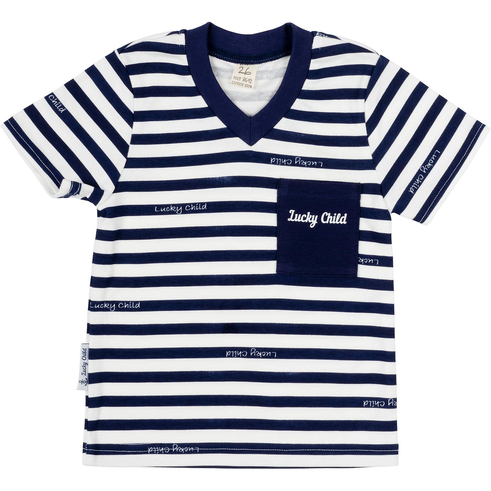 Комплект футболок (2 шт.) для мальчика Lucky ChildФутболки, топы<br>Комплект футболок (2 шт.) для мальчика Lucky Child<br>Как это здорово иметь удобную, мягкую  и стильную футболку. А лучше две! Например, комплект футболок из новой коллекции «Лазурный берег» от Lucky Child. Вы можете менять их согласно своему настроению или расположению звезд на небе. Самое главное – качество, всегда останется неизменным.<br>Состав : 100% хлопок<br><br>Ширина мм: 157<br>Глубина мм: 13<br>Высота мм: 119<br>Вес г: 200<br>Цвет: синий<br>Возраст от месяцев: 6<br>Возраст до месяцев: 9<br>Пол: Мужской<br>Возраст: Детский<br>Размер: 68/74,74/80,116/122,110/116,98/104,92/98,86/92,80/86,122/128,128/134,104/110<br>SKU: 4807162