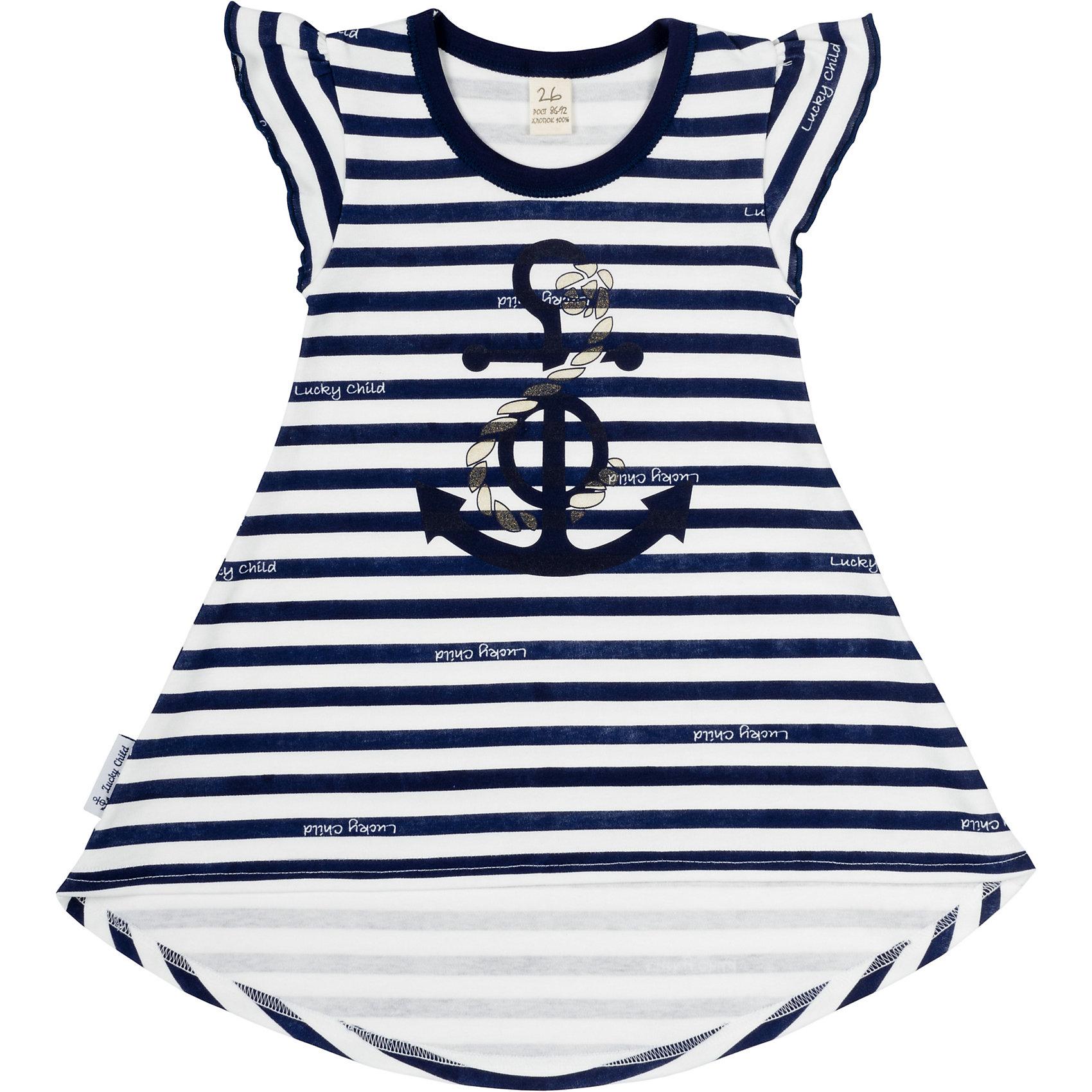 Lucky Child Платье для девочки Lucky Child пижамы lucky child пижама