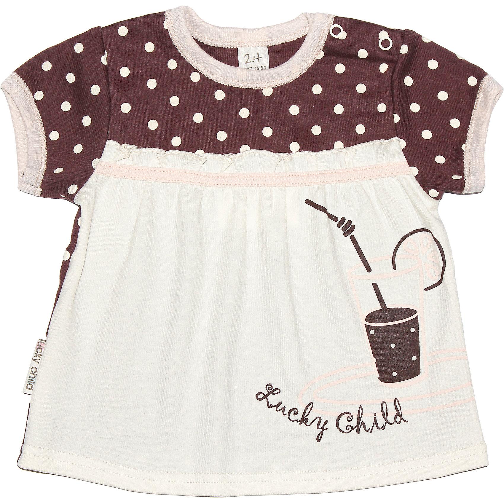 Футболка для девочки Lucky ChildФутболка для девочки Lucky Child<br>От этой футболки невозможно оторвать взгляд! Удивительно мягкая и нежная на ощупь, она понравится даже самой взыскательной девочке. Вся наша одежда создается только из натуральных материалов, что на долгое время сохраняет ее прочность и цвета. Подберите к этой футболке шортики или юбочку и наряд можно считать готовым.<br>Состав : 100% хлопок<br><br>Ширина мм: 157<br>Глубина мм: 13<br>Высота мм: 119<br>Вес г: 200<br>Цвет: коричневый<br>Возраст от месяцев: 6<br>Возраст до месяцев: 9<br>Пол: Женский<br>Возраст: Детский<br>Размер: 68/74,110/116,74/80,92/98,86/92,80/86,104/110,98/104,62/68,116/122<br>SKU: 4807324