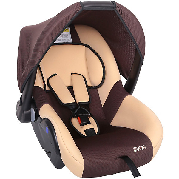 Автокресло Zlatek Colibri 0-13 кг, коричневыйГруппа 0+  (до 13 кг)<br>Colibri Zlatek - современное и комфортное автокресло, которое обеспечит безопасность и комфорт вашему ребенку. В кресле предусмотрена мягкая анатомическая подушка, которая будет удерживать голову малыша, а также удобные ремни, регулируемые по росту. Благодаря удобной ручке кресло легко переносить в руках, а так же его можно использовать как кресло-качалку.<br><br>Дополнительная информация:<br><br>- Материал: текстиль, пластик, металл.<br>- Размер: 60x37x36 см<br>- Возраст: от 0 до 18 месяцев<br>- Группа: 0+ (до 13 кг)<br>- Вес кресла: 3.7 кг<br>- Внутренние 3-точечные ремни безопасности<br><br>Автокресло Colibri 0-13 кг., Zlatek, коричневый можно купить в нашем интернет-магазине.<br>Ширина мм: 600; Глубина мм: 360; Высота мм: 370; Вес г: 3700; Возраст от месяцев: 0; Возраст до месяцев: 18; Пол: Унисекс; Возраст: Детский; SKU: 4809130;
