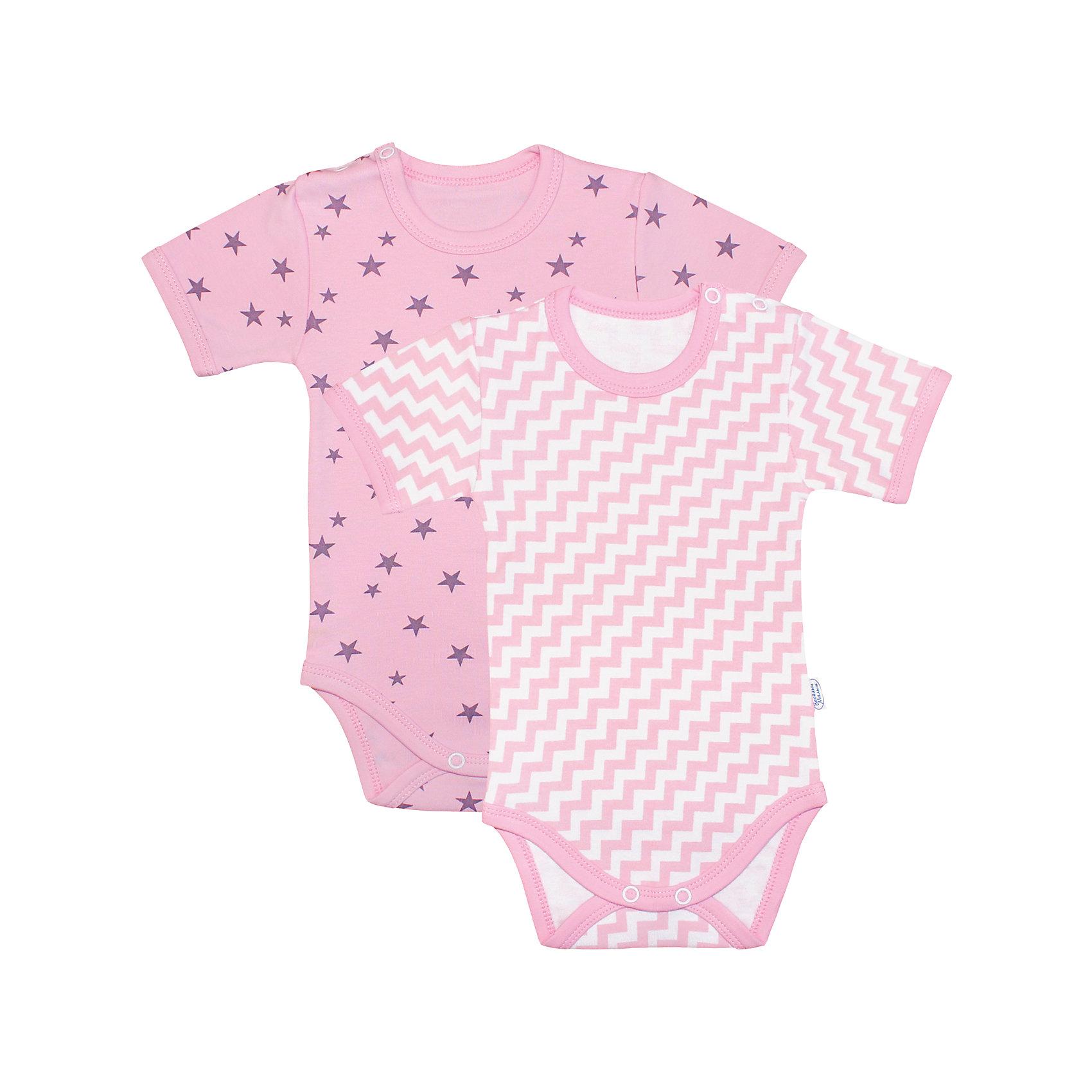 Боди для девочки, 2 шт. Веселый малышБоди<br>Одежда для малышей должна быть удобной и качественной - это один из необходимых факторов для правильного развития и хорошего самочувствия ребенка.<br>Эти боди отличаются высоким качеством швов, окантовкой краёв изделия, что позволяет им хорошо фиксироваться на теле малыша, не сползать и не натирать. Застежки - удобные кнопки, которые не мешают ребенку. Материал - интерлок. Это плотная ткань из натурального хлопка, гладкая, приятная на ощупь, дышащая и гипоаллергенная. Расцветка изделий позволяет легко комбинировать их с различной одеждой. В наборе - два боди разных цветов.<br><br>Дополнительная информация:<br><br>материал: 100% хлопок интерлок;<br>застежки: кнопки;<br>короткий рукав;<br>комплектация: 2 боди.<br><br>Комплект боди от бренда Веселый малыш можно купить в нашем магазине.<br><br>Ширина мм: 157<br>Глубина мм: 13<br>Высота мм: 119<br>Вес г: 200<br>Цвет: розовый<br>Возраст от месяцев: 2<br>Возраст до месяцев: 5<br>Пол: Женский<br>Возраст: Детский<br>Размер: 62,68,80<br>SKU: 4810196