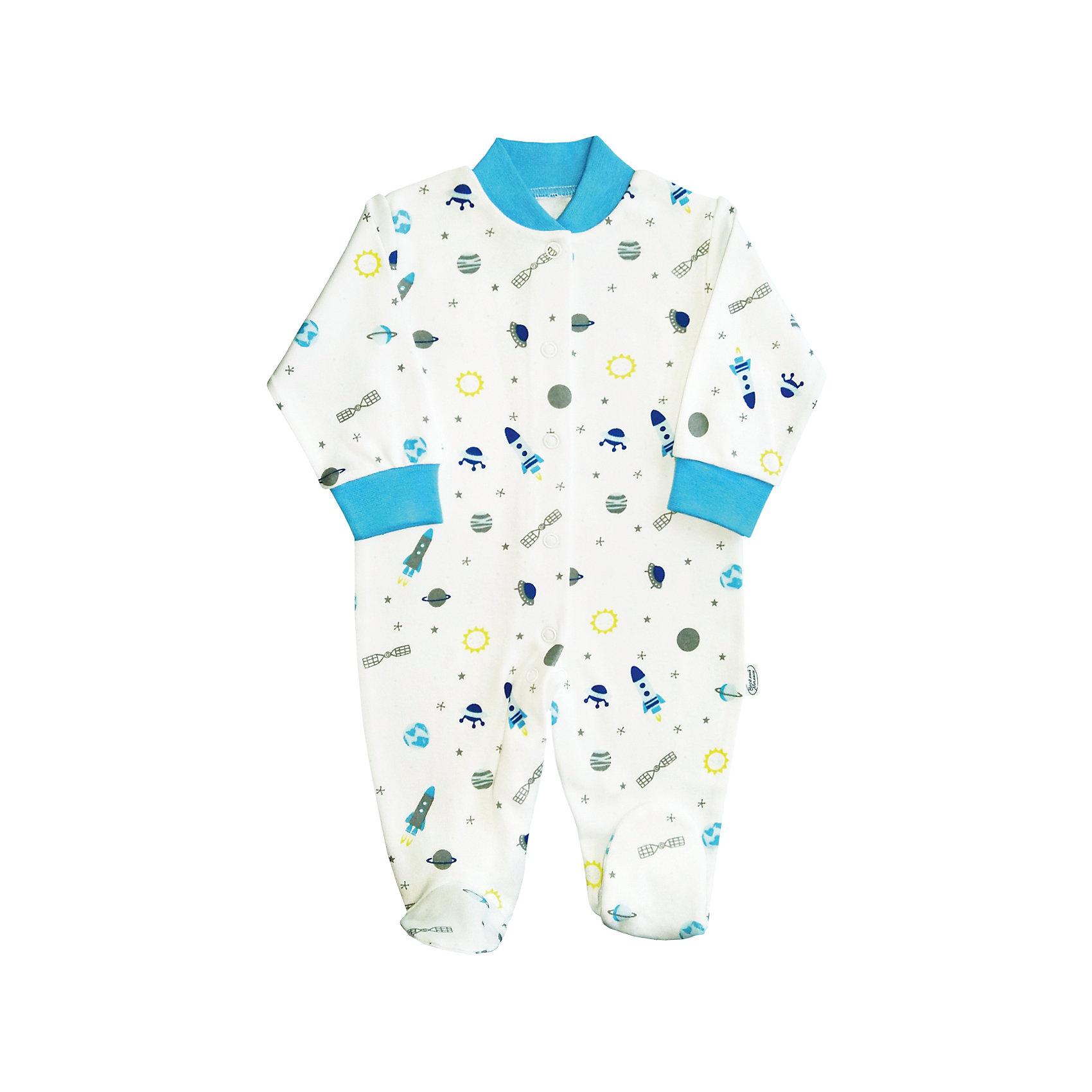 Комбинезон для мальчика Веселый малышМалыши нуждаются в особом уходе и заботе. Одежда для малышей должна быть удобной и качественной - это один из необходимых факторов для правильного развития и хорошего самочувствия ребенка.<br>Этот комбинезон отличается высоким качеством швов, продуманным кроем, что позволяет им хорошо фиксироваться на теле малыша, не сползать и не натирать. Застежки - удобные кнопки, которые не мешают ребенку. Материал - интерлок. Это плотная ткань из натурального хлопка, гладкая, приятная на ощупь, дышащая и гипоаллергенная. Расцветка изделия позволяет легко комбинировать его с различной одеждой. <br><br>Дополнительная информация:<br><br>материал: 100% хлопок интерлок;<br>застежки: кнопки;<br>длинный рукав.<br><br>Комбинезон от бренда Веселый малыш можно купить в нашем магазине.<br><br>Ширина мм: 157<br>Глубина мм: 13<br>Высота мм: 119<br>Вес г: 200<br>Цвет: разноцветный<br>Возраст от месяцев: 2<br>Возраст до месяцев: 5<br>Пол: Мужской<br>Возраст: Детский<br>Размер: 68,74,62,80,56<br>SKU: 4810238