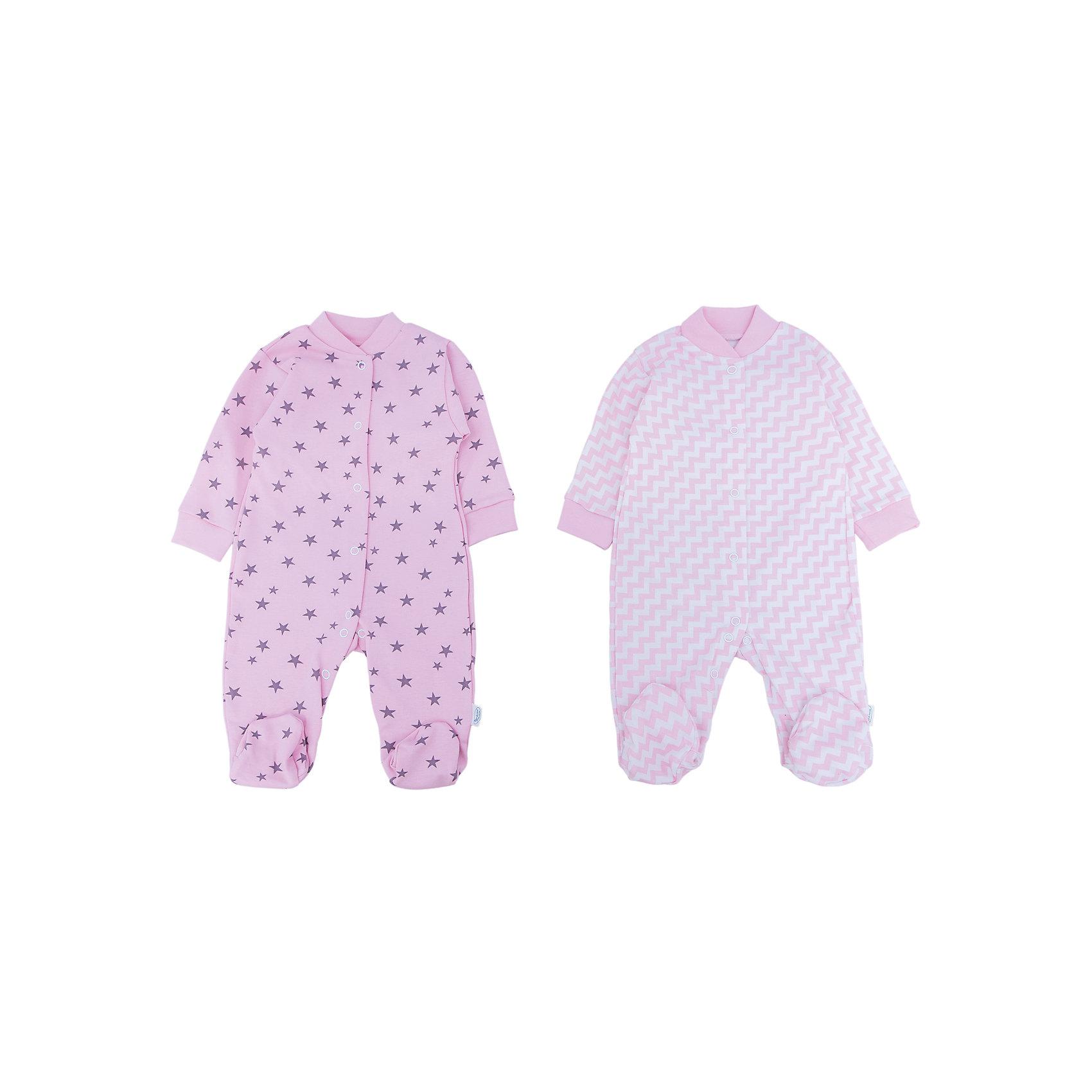 Комбинезон для девочки,2 шт. Веселый малышВ заботе о ребенке важно всё! Одежда для малышей должна быть удобной и качественной - это один из необходимых факторов для правильного развития и хорошего самочувствия ребенка.<br>Эти комбинезоны отличаются высоким качеством швов, продуманным кроем, что позволяет им хорошо фиксироваться на теле малыша, не сползать и не натирать. Застежки - удобные кнопки, которые не мешают ребенку. Материал - интерлок. Это плотная ткань из натурального хлопка, гладкая, приятная на ощупь, дышащая и гипоаллергенная. Расцветка изделий позволяет легко комбинировать их с различной одеждой. В наборе - два комбинезона разных цветов.<br><br>Дополнительная информация:<br><br>материал: 100% хлопок интерлок;<br>застежки: кнопки;<br>длинный рукав;<br>комплектация: 2 комбинезона.<br><br>Комплект комбинезонов от бренда Веселый малыш можно купить в нашем магазине.<br><br>Ширина мм: 157<br>Глубина мм: 13<br>Высота мм: 119<br>Вес г: 200<br>Цвет: розовый<br>Возраст от месяцев: 3<br>Возраст до месяцев: 6<br>Пол: Женский<br>Возраст: Детский<br>Размер: 68,56,80,74,62<br>SKU: 4810262