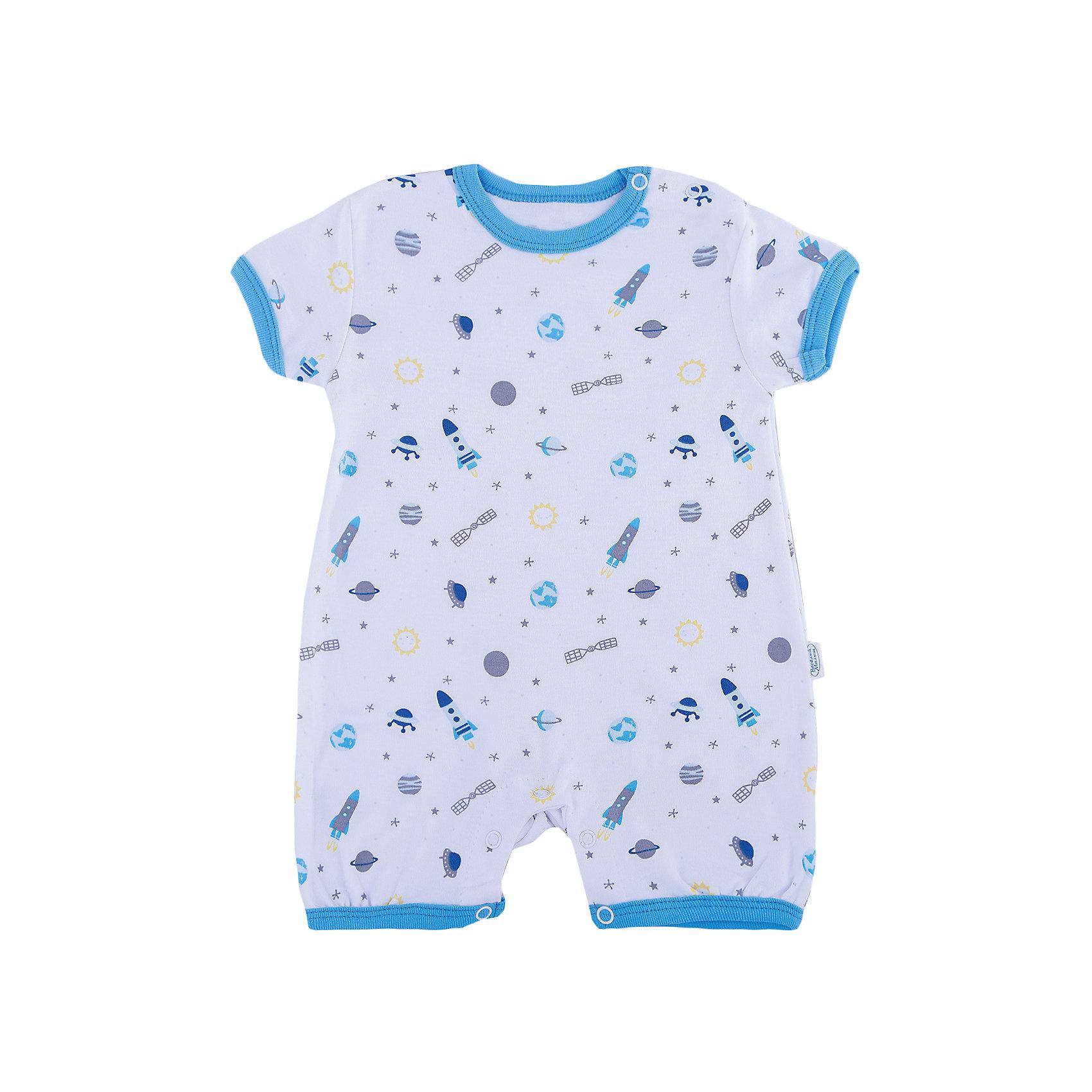 Песочник для мальчика Веселый малышПесочники<br>В заботе о ребенке важно всё! Одежда для малышей должна быть удобной и качественной - это один из необходимых факторов для правильного развития и хорошего самочувствия ребенка.<br>Эти песочники отличаются высоким качеством швов, хорошей окантовкой краёв изделия, что позволяет им хорошо фиксироваться на теле малыша, не сползать и не натирать. Застежки - удобные кнопки, которые не мешают ребенку. Материал - интерлок. Это плотная ткань из натурального хлопка, гладкая, приятная на ощупь, дышащая и гипоаллергенная. Расцветка изделий позволяет легко комбинировать их с различной одеждой. В наборе - два песочника разных расцветок.<br><br>Дополнительная информация:<br><br>материал: 100% хлопок интерлок;<br>застежки: кнопки;<br>короткий рукав;<br>комплектация: 2 песочника.<br><br>Комплект песочников от бренда Веселый малыш можно купить в нашем магазине.<br><br>Ширина мм: 157<br>Глубина мм: 13<br>Высота мм: 119<br>Вес г: 200<br>Цвет: белый<br>Возраст от месяцев: 2<br>Возраст до месяцев: 5<br>Пол: Мужской<br>Возраст: Детский<br>Размер: 62,68,74<br>SKU: 4810307