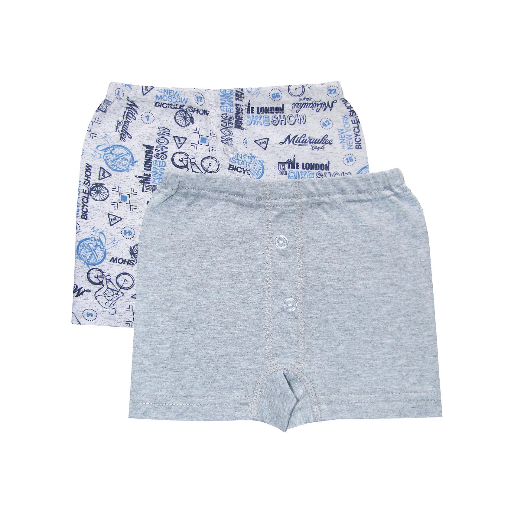 Веселый малыш Трусы-шорты для мальчика, 2 шт. Веселый малыш комплект трусов 3 шт infinity kids