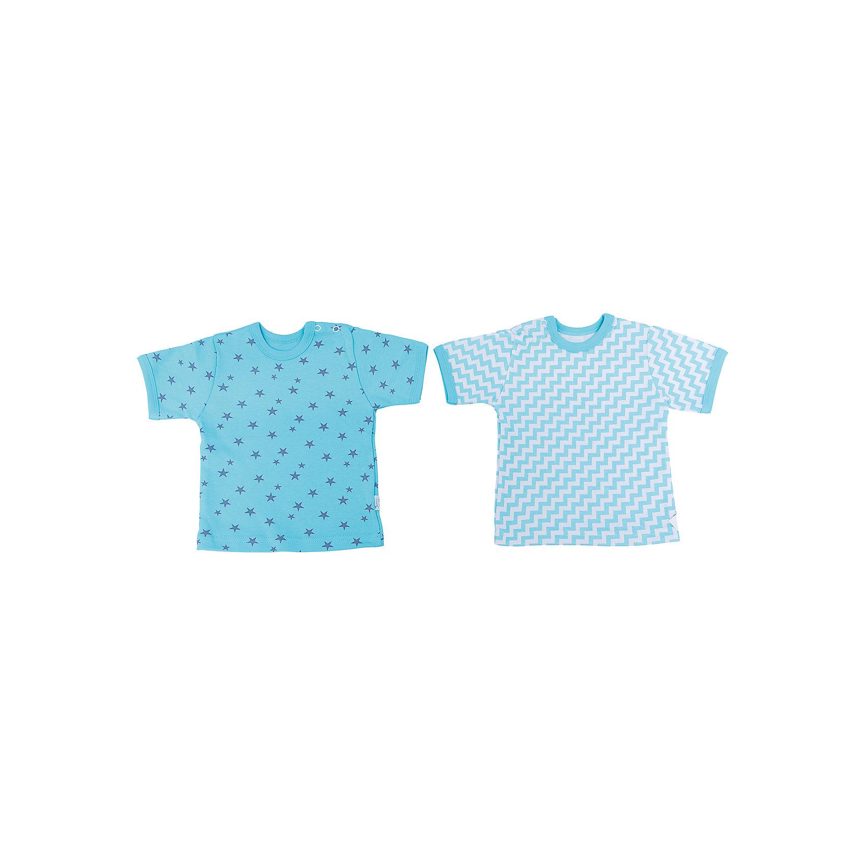 Футболка для мальчика, 2 шт. Веселый малышФутболки, топы<br>Каждый предмет, предназначающийся ребенку, необходимо тщательно выбирать. Одежда для малышей должна быть удобной и качественной - это один из необходимых факторов для правильного развития и хорошего самочувствия ребенка.<br>Эти футболки отличаются высоким качеством швов, окантовкой краёв, что позволяет им хорошо фиксироваться на теле малыша, не сползать и не натирать. Застежки - удобные кнопки, которые не мешают ребенку. Материал - интерлок. Это плотная ткань из натурального хлопка, гладкая, приятная на ощупь, дышащая и гипоаллергенная. Расцветка изделий позволяет легко комбинировать их с различной одеждой. В наборе - две футболки разных цветов.<br><br>Дополнительная информация:<br><br>материал: 100% хлопок интерлок;<br>застежки: кнопки;<br>короткий рукав;<br>комплектация: 2 футболки.<br><br>Комплект футболок от бренда Веселый малыш можно купить в нашем магазине.<br><br>Ширина мм: 157<br>Глубина мм: 13<br>Высота мм: 119<br>Вес г: 200<br>Цвет: бирюзовый<br>Возраст от месяцев: 12<br>Возраст до месяцев: 15<br>Пол: Мужской<br>Возраст: Детский<br>Размер: 80,68,74<br>SKU: 4811020