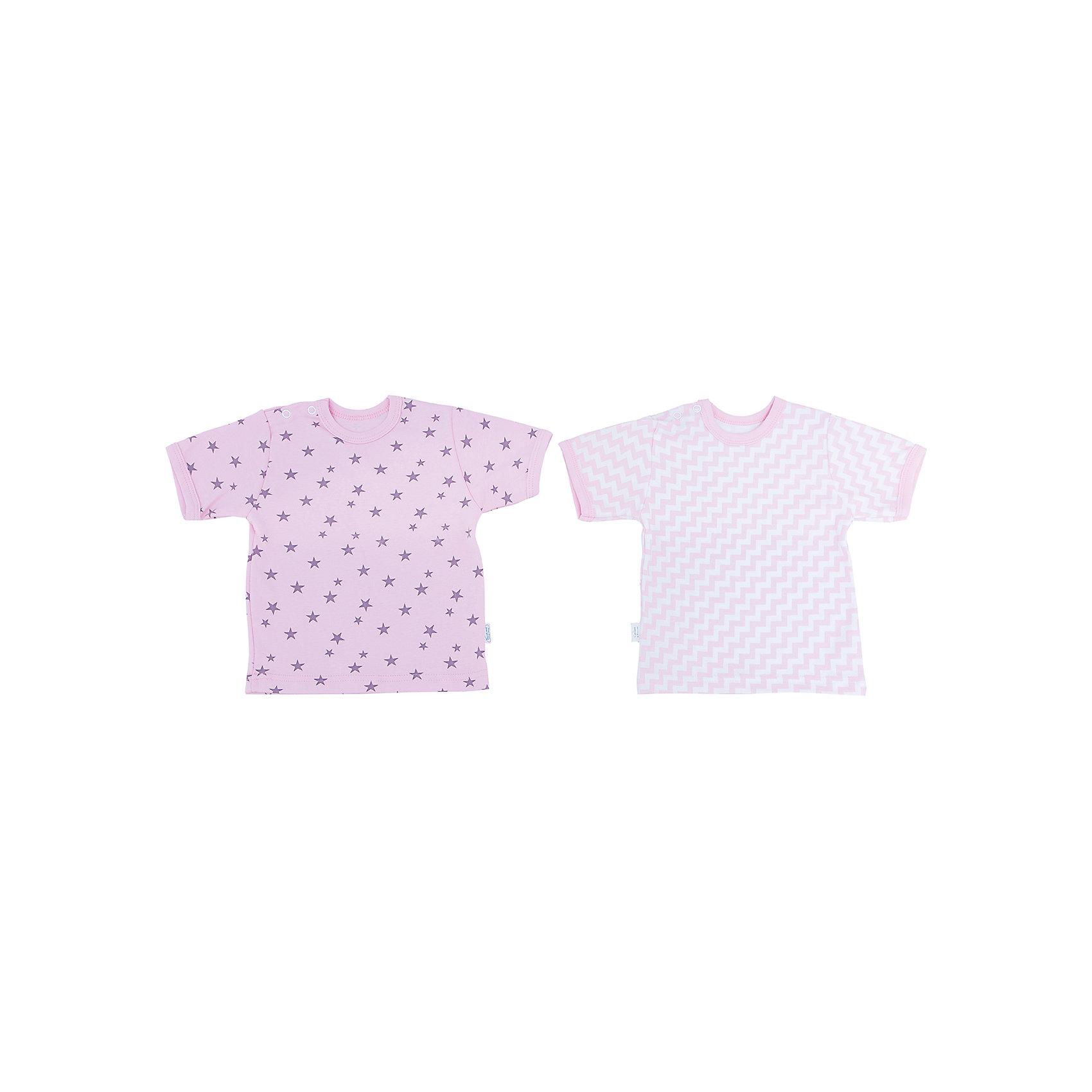 Футболка для девочки, 2 шт. Веселый малышФутболки, топы<br>Выбирая одежду для ребенка, отвественные родители обращают внимение на множество деталей. Одежда для малышей должна быть удобной и качественной - это один из необходимых факторов для правильного развития и хорошего самочувствия ребенка.<br>Эти футболки отличаются высоким качеством швов, окантовкой краёв, что позволяет им хорошо фиксироваться на теле малыша, не сползать и не натирать. Застежки - удобные кнопки, которые не мешают ребенку. Материал - интерлок. Это плотная ткань из натурального хлопка, гладкая, приятная на ощупь, дышащая и гипоаллергенная. Расцветка изделий позволяет легко комбинировать их с различной одеждой. В наборе - две футболки разных цветов.<br><br>Дополнительная информация:<br><br>материал: 100% хлопок интерлок;<br>застежки: кнопки;<br>короткий рукав;<br>комплектация: 2 футболки.<br><br>Комплект футболок от бренда Веселый малыш можно купить в нашем магазине.<br><br>Ширина мм: 157<br>Глубина мм: 13<br>Высота мм: 119<br>Вес г: 200<br>Цвет: розовый<br>Возраст от месяцев: 6<br>Возраст до месяцев: 9<br>Пол: Женский<br>Возраст: Детский<br>Размер: 74,86,80,68<br>SKU: 4811024
