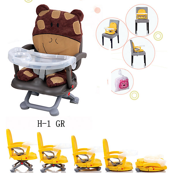 Стульчик для кормления H-1, Babies, GiraffeСтульчики для кормления<br>Стульчик для кормления H-1, Babies, Giraffe - легкая, простая и компактная модель для комфортного кормления малыша дома и в путешествии.<br>Компактный стульчик для кормления H-1 Giraffe от Babies (Бэйбис) идеален как для домашнего использования, так и для поездок. Он легко и быстро складывается, не занимает много места при хранении и перевозке. Мягкий чехол изготовлен в виде дружелюбного улыбающегося жирафа. Предусмотрена удобная съемная столешница с бортиками и подстаканником. Нескользящие ножки устойчивы на поверхности. Стульчик можно использовать как самостоятельный предмет мебели или как бустер, сложив ножки опоры и прикрепив к обычному стулу с помощью специальных ремней, входящих в комплект.<br><br>Дополнительная информация:<br><br>- Возраст детей: от полугода до 3 лет<br>- Максимальная нагрузка: 15 кг.<br>- Компактный, легкий<br>- Красивый дизайн<br>- Устойчивая конструкция<br>- Удобные ножки, регулируются по высоте в 3 положениях<br>- Просторное сиденье<br>- Оснащен съемным чехлом, который можно стирать<br>- Трехточечный ремень безопасности<br>- Предусмотрен мешок для транспортировки<br>- Материал: качественный пластик, текстиль<br>- Вес: 2 кг.<br>- Размер стульчика: 36 х 38 х 50 см.<br><br>Стульчик для кормления H-1, Babies, Giraffe можно купить в нашем интернет-магазине.<br>Ширина мм: 375; Глубина мм: 345; Высота мм: 770; Вес г: 1600; Возраст от месяцев: 6; Возраст до месяцев: 36; Пол: Унисекс; Возраст: Детский; SKU: 4811279;