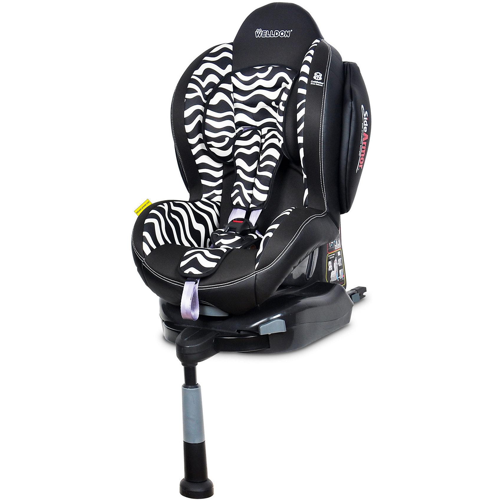Автокресло Smart Sport SideArmor &amp; CuddleMe ISO-FIX, 9-18 кг., Welldon, ZebraАвтокресло Smart Sport SideArmor &amp; CuddleMe ISO-FIX, 9-18 кг., Welldon, Zebra<br>Автокресло Smart Sport SideArmor &amp; CuddleMe ISO-FIX от Welldon (Велдон) разработано для безопасной и комфортной перевозки детей весом от 9-ти до 18-ти кг. Цельнолитой корпус кресла, выполненный из ударостойкого пластика, и амортизирующие и энергорассеивающие боковые вставки обеспечивают максимальную защиту головы, грудного отдела и ног от возможного травмирования. Создатели достаточно тщательно продумали элементы кресла, оснастив его дополнительной боковой усиленной защитой SideArmor. Имеется особый энергопоглощающий вкладыш CuddleMe. Мягкий анатомический подголовник имеет дополнительные боковые «крылья», которые создают поддержку головы и шеи и усиливают защиту. Высота подголовника регулируется и кресло «растет» вместе с ребенком. Для обеспечения ребенку удобной посадки предусмотрена возможность наклона спинки (5 положений). Вы сможете поменять положение кресла, не разбудив при этом ребенка, так как кнопка регулировки расположена на передней панели. Съемный чехол из износостойкой «дышащей» ткани можно стирать в стиральной машине (деликатный режим) или вручную, не беспокоясь за выцветание и потерю мягкости материала. Благодаря воздухопроницаемым свойствам ткани обивки создается естественная вентиляция, необходимая для поддержания комфортного микроклимата. Кресло устанавливается в салон автомобиля лицом по направлению движения транспорта с помощью штатного ремня безопасности автомобиля и системы Isofix, которая надежно застрахует родителя от ошибок неправильного крепления. Дополнительно предусмотрен регулируемый упор в пол. Фиксация ребенка производится внутренними пятиточечными ремнями с мягкими накладками и удобной централизованной системой натяжения. Модель соответствует всем принятым нормам, что подтверждено сертификатом европейского стандарта ECE R44/04. Все материалы соответствуют требованиям п
