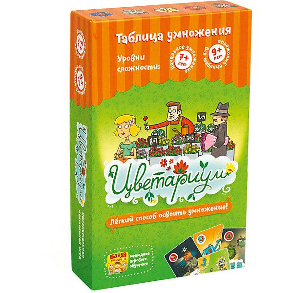 Развивающая настольная игра Цветариум, Банда УмниковОбучающие игры для дошкольников<br>В Цветариуме вам нужно выращивать цветы. Если на одной из ваших клумб удастся вырастить столькоцветов, сколько нужно кому-то из покупателей, то вы сможете продать их и заработать монеты. Когдакто-то из игроков накапливает 33 монеты (для 2-3 участников) или 22 монеты (для 4-5 участников), онстановится победителем.<br><br>Ширина мм: 180<br>Глубина мм: 120<br>Высота мм: 40<br>Вес г: 290<br>Возраст от месяцев: 84<br>Возраст до месяцев: 144<br>Пол: Унисекс<br>Возраст: Детский<br>SKU: 4817600