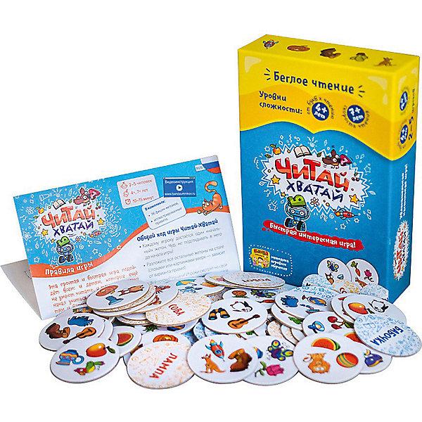 Развивающая настольная игра Читай-Хватай, Банда УмниковОбучающие игры для дошкольников<br>Эта простая и быстрая игра подойдёт всем: и детям, которые ещё не умеют читать, и тем, кто только начал учиться чтению, а также детями взрослым, совершенствующим навыки скорочтения.<br><br>Ширина мм: 190<br>Глубина мм: 120<br>Высота мм: 40<br>Вес г: 366<br>Возраст от месяцев: 48<br>Возраст до месяцев: 192<br>Пол: Унисекс<br>Возраст: Детский<br>SKU: 4817603