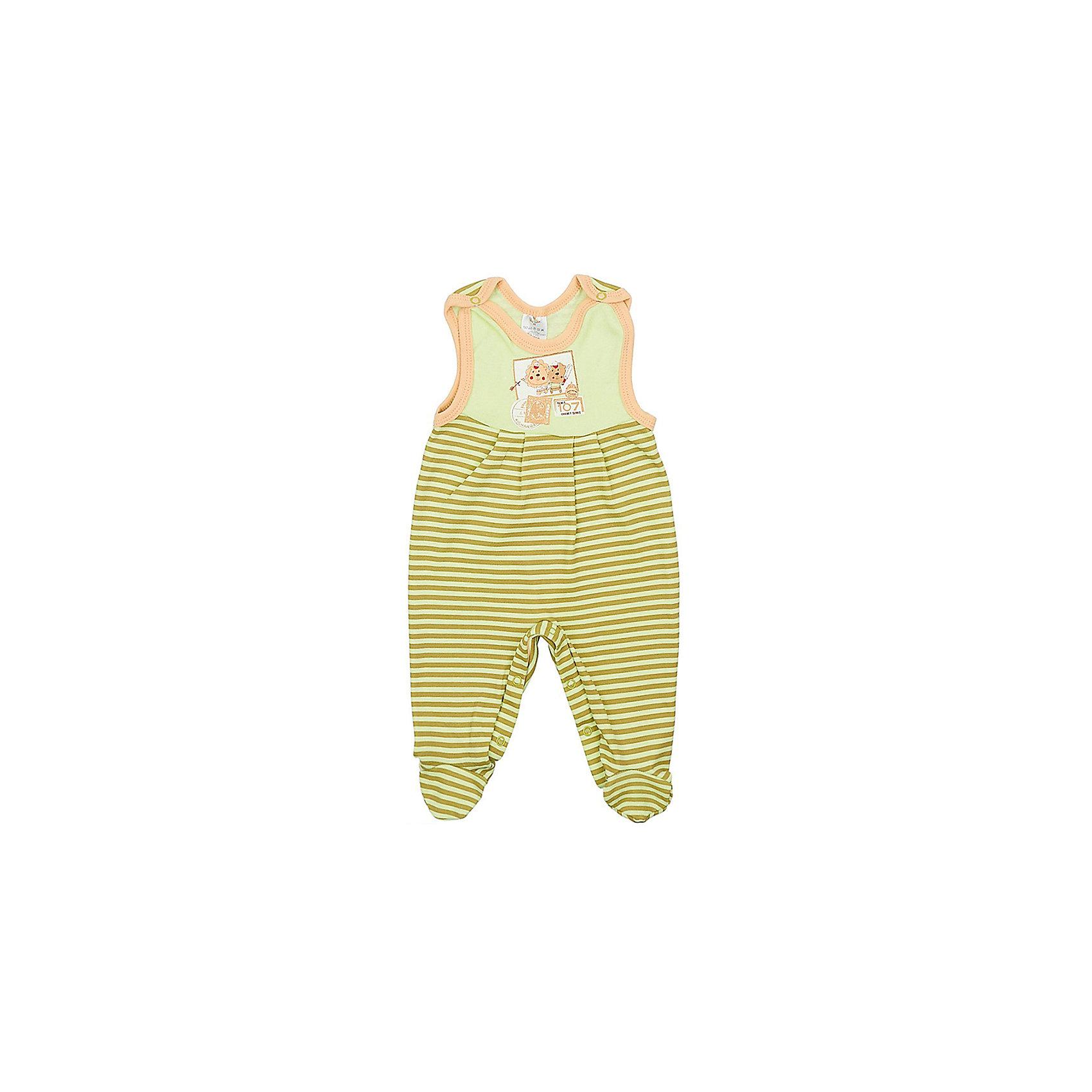 КотМарКот Полукомбинезон для мальчика КотМарКот брюки котмаркот штанишки звездное небо
