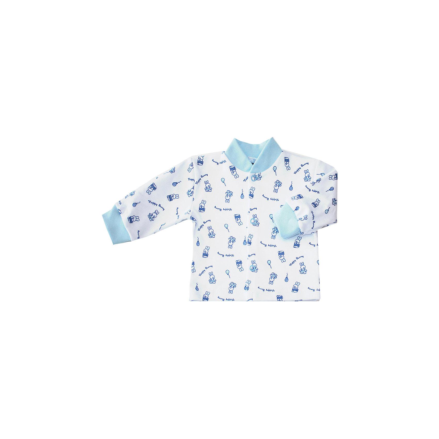 КотМарКот Кофточка для мальчика КотМарКот брюки котмаркот штанишки звездное небо