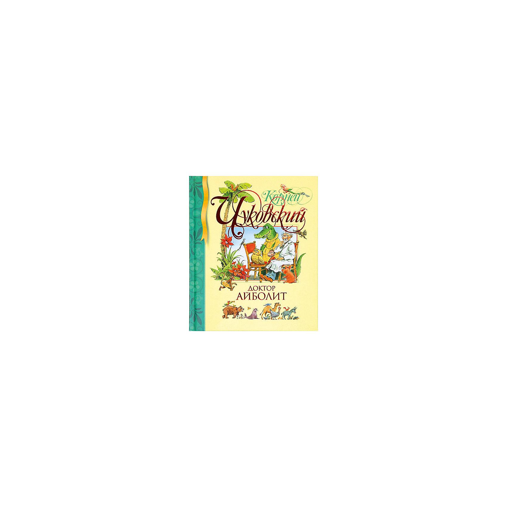 Доктор Айболит, К.И. ЧуковскийРусские сказки<br>Замечательная сказка Корнея Ивановича Чуковского о добром докторе Айболите, очень любившем зверей, его злой сестрице Варваре и коварных пиратах, которых Айболит и его друзья, в конце концов, побеждают.<br><br>История, знакомая каждому с детства. Любимая сказка в прекрасном оформлении и с чарующими иллюстрациями. Издание включает в себя две сказки Доктор Айболит и Джек - покоритель великанов.<br><br>Уникальное издание, в котором вы найдете удивительной красоты иллюстрации, неповторимый стиль оформления.<br>Книга украшена золотым тиснением на обложке и напечатана в удобном для ребенка формате.<br><br>Ширина мм: 235<br>Глубина мм: 195<br>Высота мм: 12<br>Вес г: 436<br>Возраст от месяцев: 36<br>Возраст до месяцев: 72<br>Пол: Унисекс<br>Возраст: Детский<br>SKU: 4818036