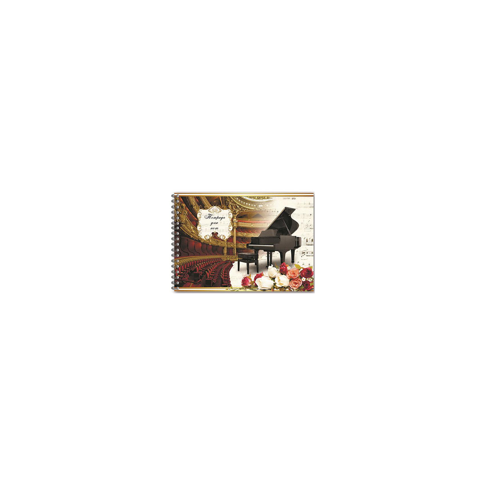 Тетрадь для нот Рояль в залеБумажная продукция<br>Тетрадь для нот в яркой, привлекательной обложке обязательно порадует юного музыканта. Тетрадь имеет плотные белые листы, обложку из мелованного картона и удобный формат. Работать в ней - одно удовольствие!<br><br>Дополнительная информация:<br><br>- Формат: А4.<br>- Количество листов: 48.<br>- Обложка: мелованный картон. <br>- Крепление: гребень.  <br><br>Тетрадь для нот Рояль в зале можно купить в нашем магазине.<br><br>Ширина мм: 300<br>Глубина мм: 210<br>Высота мм: 5<br>Вес г: 235<br>Возраст от месяцев: 72<br>Возраст до месяцев: 168<br>Пол: Унисекс<br>Возраст: Детский<br>SKU: 4821661