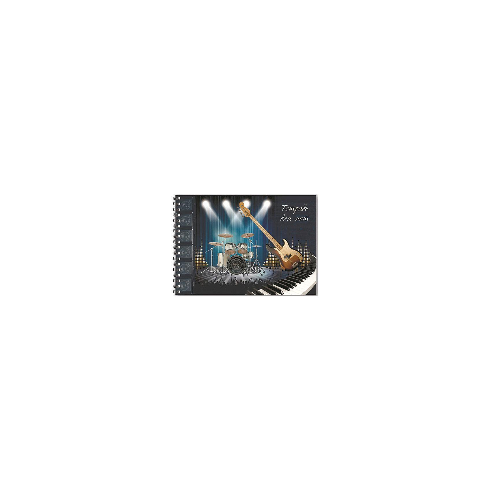 Тетрадь для нот Барабаны и гитараБумажная продукция<br>Тетрадь для нот в яркой, привлекательной обложке обязательно порадует юного музыканта. Тетрадь имеет плотные белые листы, обложку из мелованного картона и удобный формат. Работать в ней - одно удовольствие!<br><br>Дополнительная информация:<br><br>- Формат: А4.<br>- Количество листов: 48.<br>- Обложка: мелованный картон. <br>- Крепление: гребень.  <br><br>Тетрадь для нот Барабаны и гитара можно купить в нашем магазине.<br><br>Ширина мм: 300<br>Глубина мм: 210<br>Высота мм: 5<br>Вес г: 235<br>Возраст от месяцев: 72<br>Возраст до месяцев: 168<br>Пол: Унисекс<br>Возраст: Детский<br>SKU: 4821662