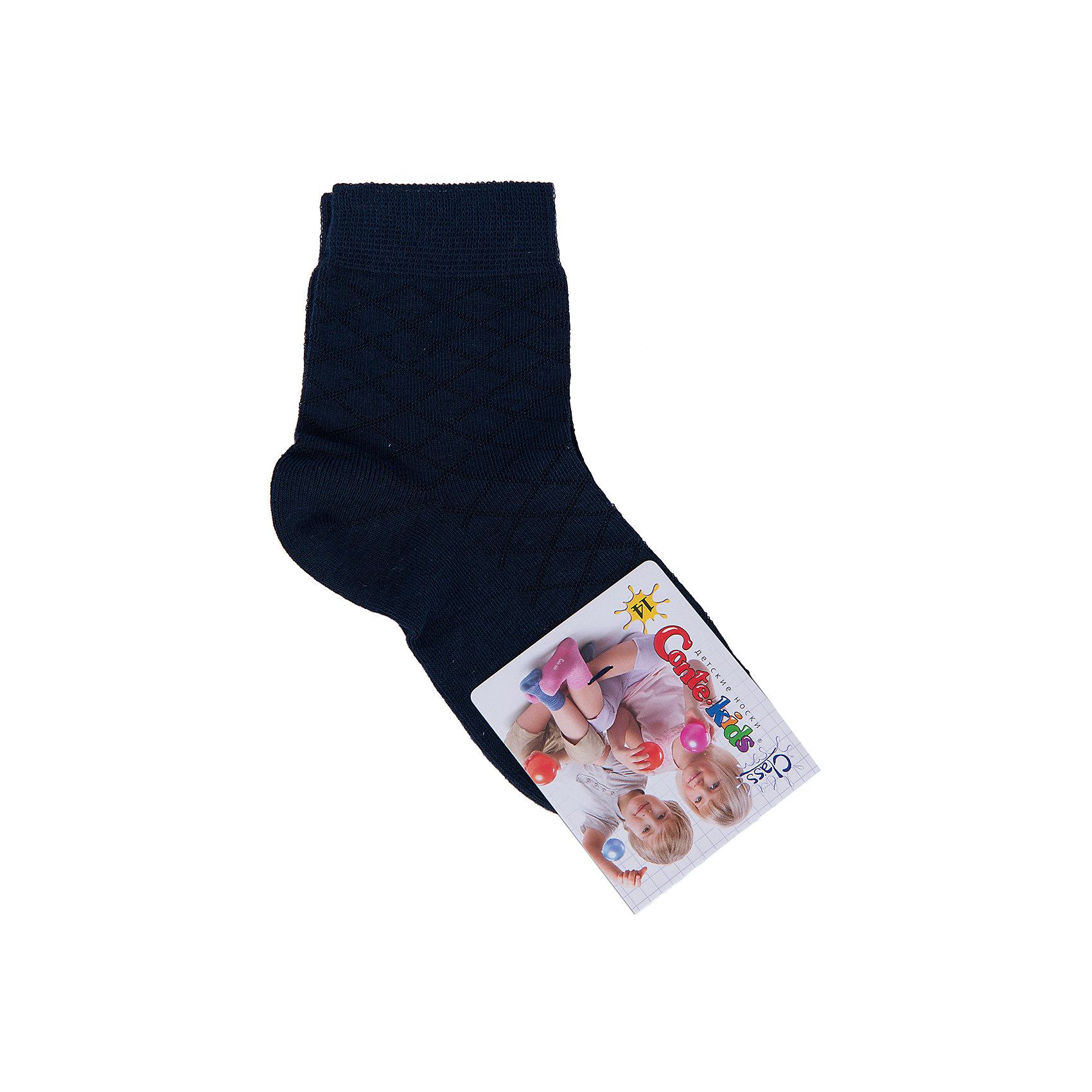 Носки  Conte-kidsДетские носки известной марки Conte-kids.<br>- Мягкие,  эластичные,  удобные и практичные.<br>- От белорусского производителя. <br>- Для девочек и мальчиков. <br><br>Состав: 50% - хлопок, 47,2% - полиамид, 2,8% - эластан.<br><br>Ширина мм: 87<br>Глубина мм: 10<br>Высота мм: 105<br>Вес г: 115<br>Цвет: синий<br>Возраст от месяцев: 36<br>Возраст до месяцев: 48<br>Пол: Унисекс<br>Возраст: Детский<br>Размер: 14<br>SKU: 4823967