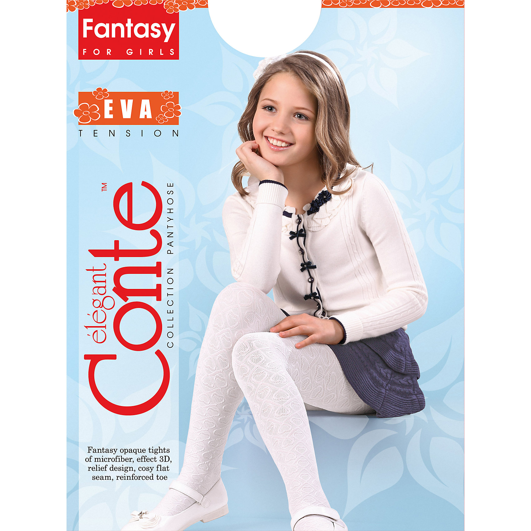 Колготки для девочки Conte-kids от myToys