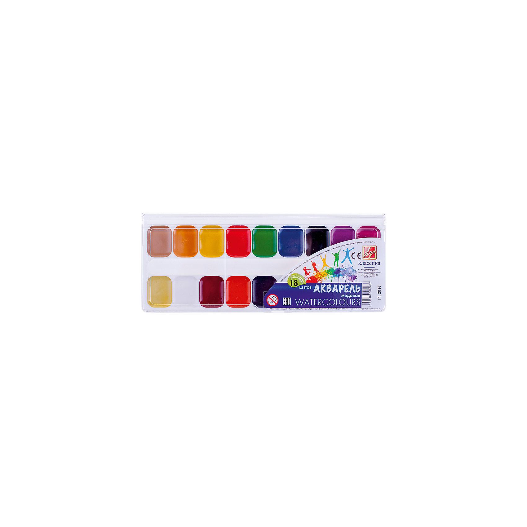 Краски акварельные Классика, 18 цв.Характеристики:<br><br>• Предназначение: для занятий художественным творчеством<br>• Пол: универсальный<br>• Коллекция: Классика<br>• Количество цветов: 18<br>• Тип акварели: полусухая<br>• Материал: натуральные пигменты, пчелиный мед, пластик<br>• Размеры упаковки (Д*Ш*В): 1*6,5*16,5 см<br>• Вес упаковки: 94 г <br><br>Краски акварельные Классика, 18 цв. от одного из ведущих производителей канцелярии и товаров для творчества –Луч, выполнены в пластиковом футляре из органических пигментов с добавлением пчелиного меда. Набор состоит из 18 наиболее востребованных при занятии художественным творчеством цветов. Акварель от Луча отличается яркостью оттенков и чистотой цвета. Краски хорошо смешиваются между собой, что позволяет создавать новые оттенки. Они легко смываются с детских рук и отстирываются с одежды, не оставляя следа. Использованные при изготовлении акварели материалы, экологически безопасны и нетоксичны. Краски имеют компактную форму и легкий вес. <br>Занятия художественным творчеством развивают мелкую моторику рук, способствуют формированию художественно-эстетического вкуса и дарят хорошее настроение не только ребенку, но и окружающим!<br><br>Краски акварельные Классика, 18 цветов можно купить в нашем интернет-магазине.<br><br>Ширина мм: 2230<br>Глубина мм: 130<br>Высота мм: 900<br>Вес г: 136<br>Возраст от месяцев: 36<br>Возраст до месяцев: 2147483647<br>Пол: Унисекс<br>Возраст: Детский<br>SKU: 4827983