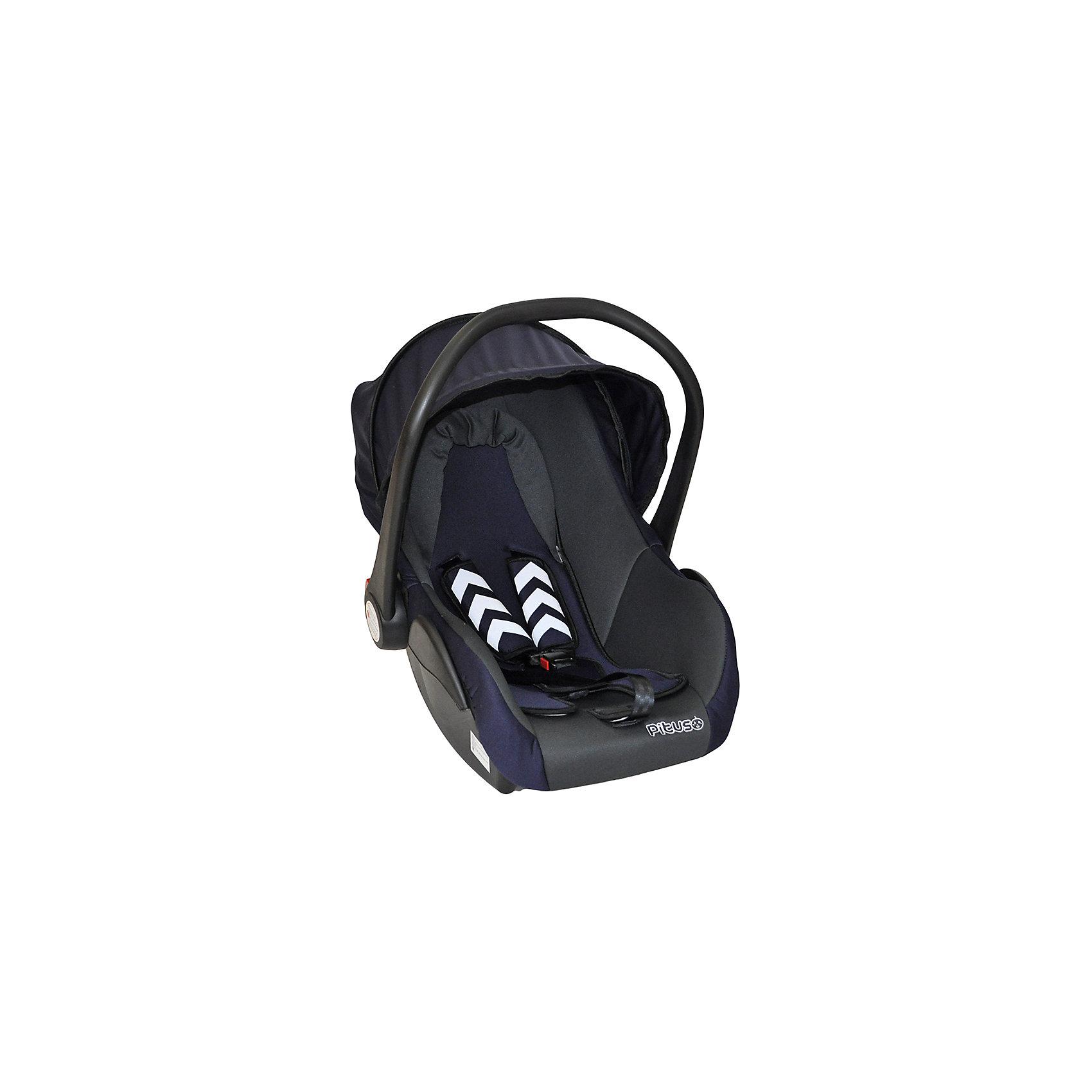 Автокресло Pituso VIGO 0-13 кг, серый/синийГруппа 0+ (До 13 кг)<br>Автокресло VIGO - образец  комфорта и безопасности ребенка! <br>Безопасность обеспечивается трехточечными ремнями безопасности, регулирующимися  по высоте, формой и  анатомическим вкладышем учитывающим все особенности тела маленького ребенка, экологически чистыми  материалами. Ручка удобна тем, что имеет три положения: вертикальное – для переноски кресла вместе с малышом, среднее – чтобы было удобно доставать ребенка, горизонтальное –  для придания устойчивости стоящему креслу. Над головой у ребенка есть съемный капюшон, который защищает малыша от ветра, солнца, дождя, а на ремнях – мягкие вкладыши, которые обеспечат комфорт ребенка во время длительных поездок.<br><br>Характеристики:<br>- Группа: 0+(от 0 до 13 кг).<br>- 3-точечные ремни безопасности.<br>- Спинка не регулируется.<br>- Регулируемая ручка 3 позиции.<br>- Вид крепления: штатным ремнем автомобиля.<br>- Способ установки: на заднем сиденье лицом против направления движения  и на переднем сиденье только в том случае, если подушка безопасности отключена.<br><br>Дополнительная информация:<br><br>- Возраст: от 1 до 9 месяцев.<br>- Материал: пластик, текстиль.<br>- Цвет: серый/синий.<br>- Размер упаковки: 60х40х50 см.<br>- Вес в упаковке: 3 кг.<br><br>Купить автокресло VIGO 0-13 кг, Pituso, в цветах серый/синий, можно в нашем магазине.<br><br>Ширина мм: 600<br>Глубина мм: 400<br>Высота мм: 500<br>Вес г: 3000<br>Возраст от месяцев: 0<br>Возраст до месяцев: 12<br>Пол: Мужской<br>Возраст: Детский<br>SKU: 4828327