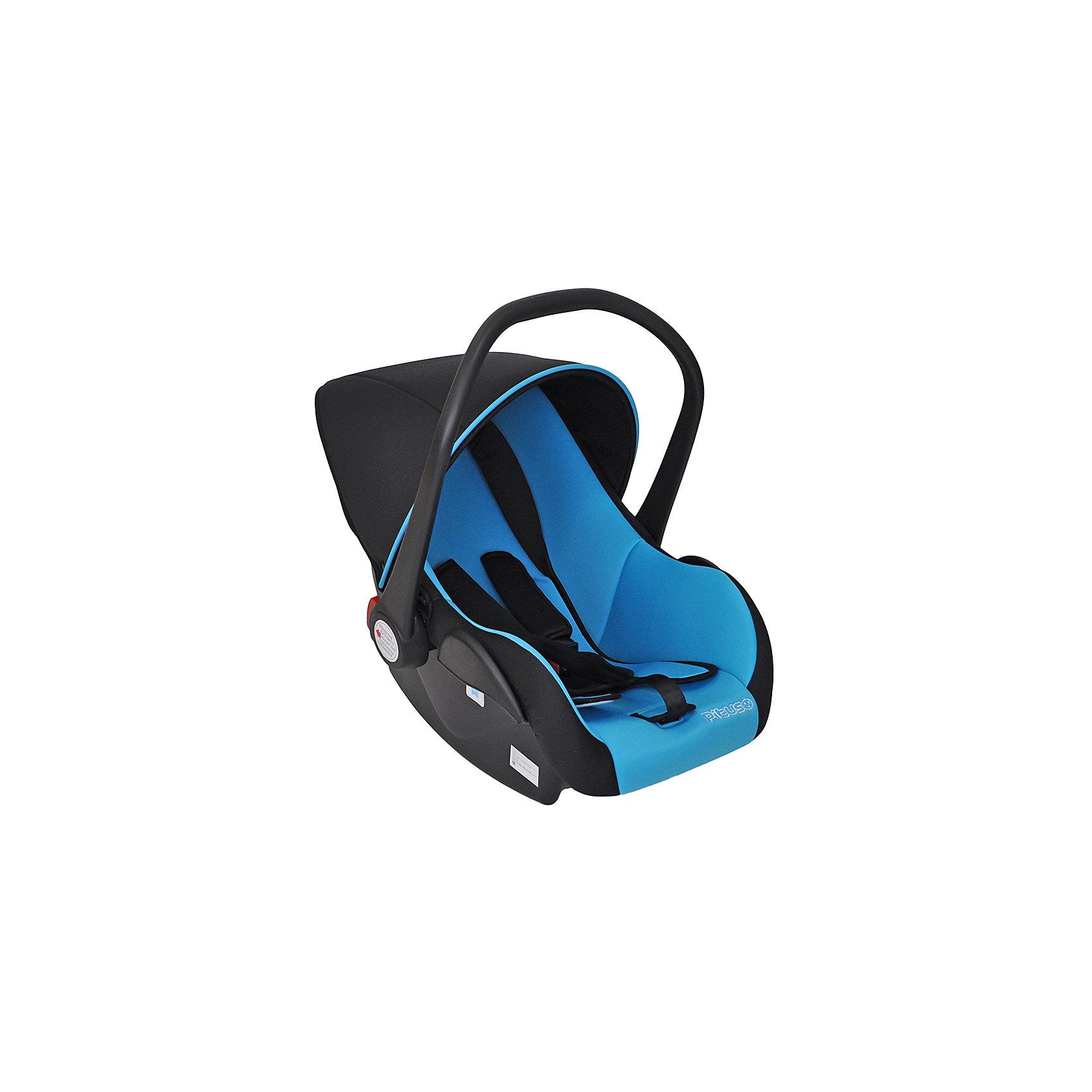 Автокресло VIGO 0-13 кг, Pituso, синий