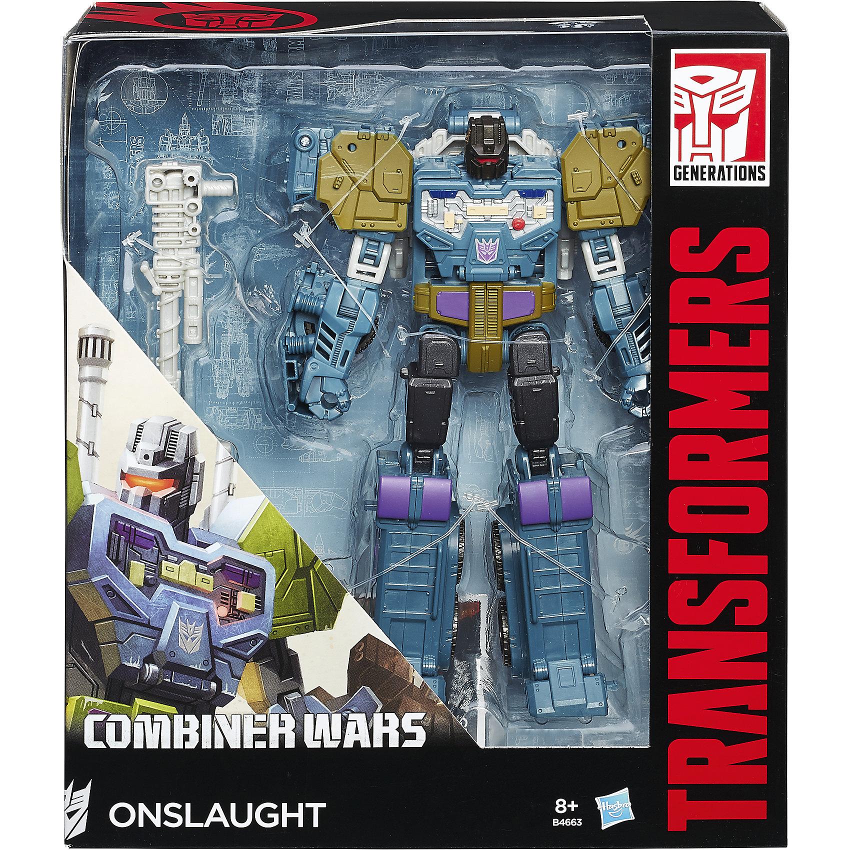 Hasbro Дженерэйшнс вояджер, Трансформеры, B0975/Серо-фиолетовые