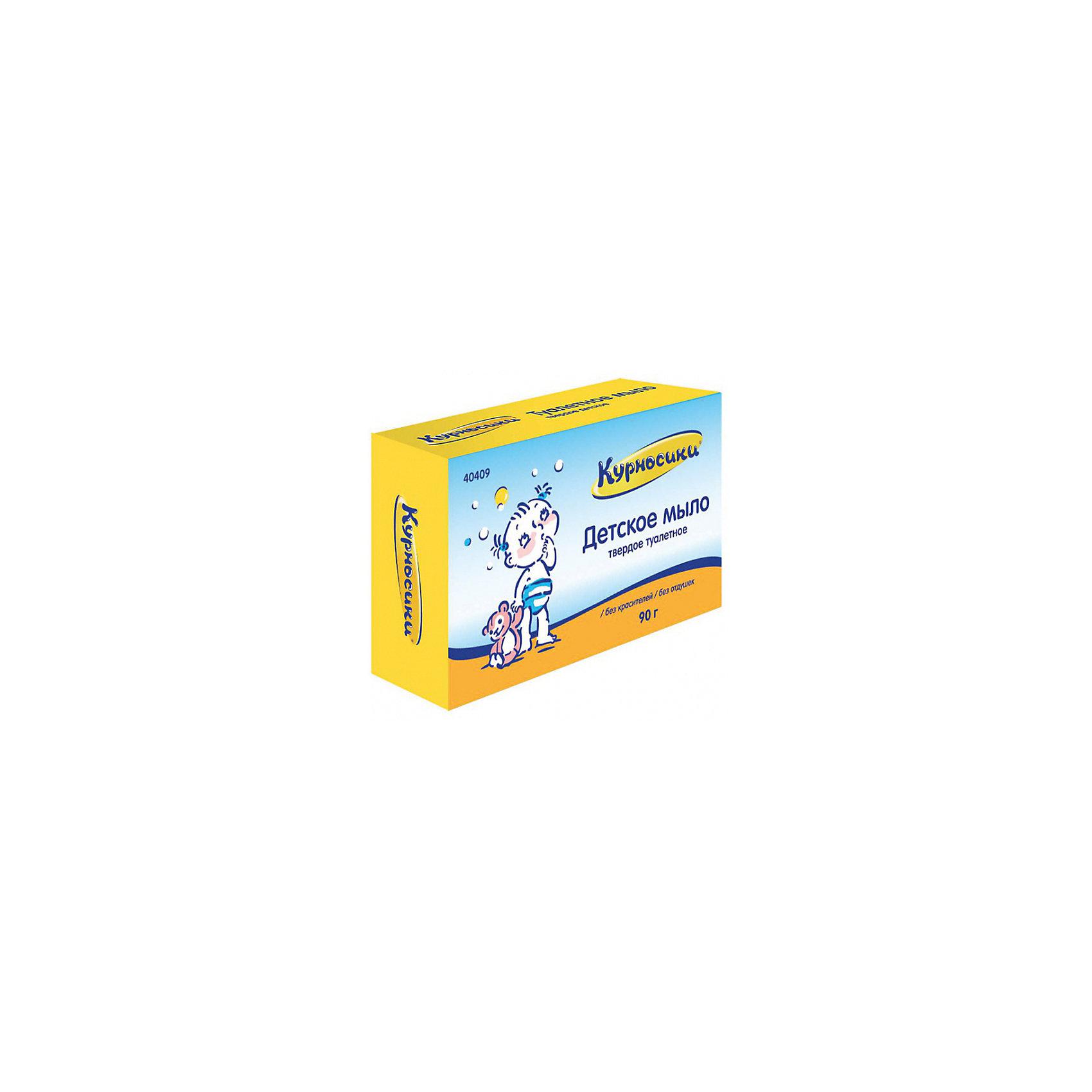 Туалетное мыло, KurnosikiТуалетное мыло, Kurnosiki - предназначено для ежедневной гигиены малыша с самого рождения.<br>Туалетное мыло, Kurnosiki предназначено для бережного ухода за чувствительной кожей малышей с первых дней жизни. Изготовлено из высококачественных натуральных компонентов. Гипоаллергенно.<br><br>Дополнительная информация:<br><br>- Вес: 90 гр.<br>- Не содержит красителей и отдушек<br><br>Туалетное мыло, Kurnosiki можно купить в нашем интернет-магазине.<br><br>Ширина мм: 50<br>Глубина мм: 80<br>Высота мм: 20<br>Вес г: 94<br>Возраст от месяцев: 0<br>Возраст до месяцев: 36<br>Пол: Унисекс<br>Возраст: Детский<br>SKU: 4830234