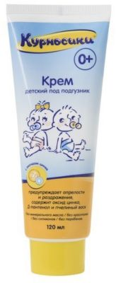 Курносики Крем детский под подгузник, 120 мл, Kurnosiki