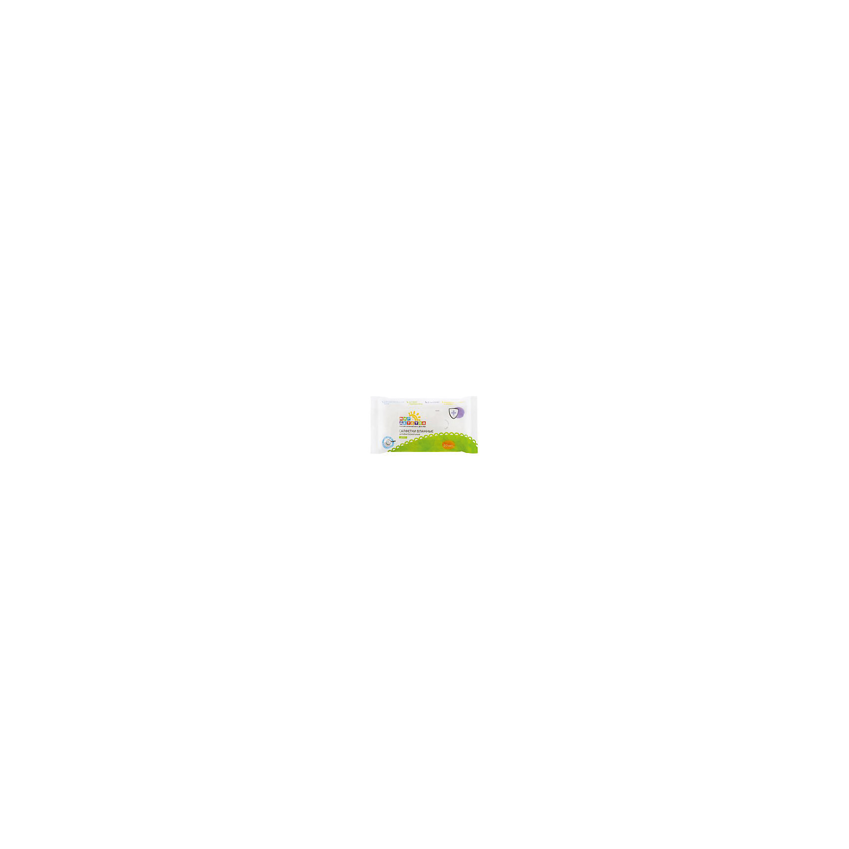 Мир Детства Салфетки антибактериальные влажные, 20 шт., Mir Detstva greenty влажные салфетки 20 шт greenty
