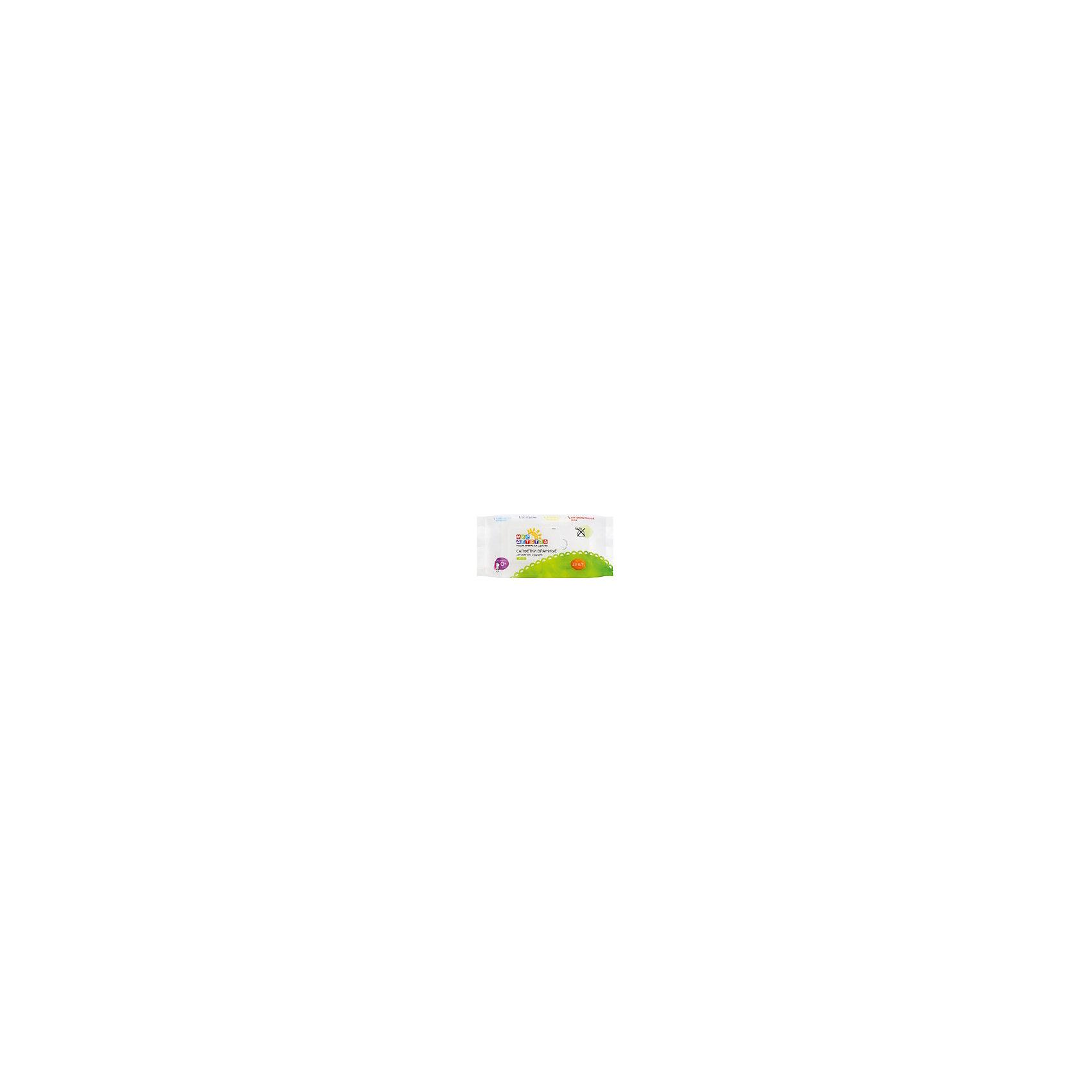 Салфетки влажные детские без отдушки, 30 шт., Mir Detstva (Мир Детства)