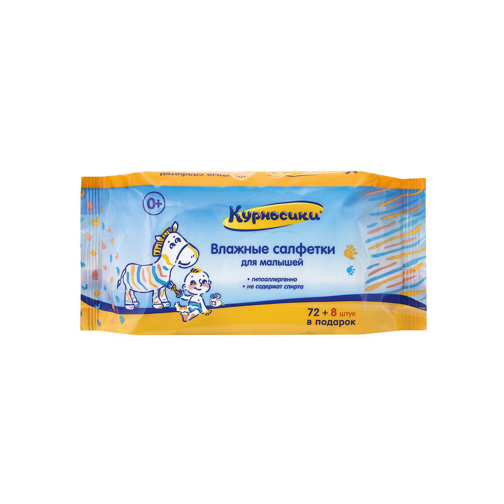 Салфетки влажные для малышей, 72+8 шт, KurnosikiСалфетки влажные для малышей, 72+8 шт, Kurnosiki – предназначены для бережного ухода за кожей малыша с самого рождения.<br>Влажные салфетки Kurnosiki деликатно и эффективно очищают и освежают кожу малыша, могут использоваться с первых дней жизни. Практичны и удобны в применении. Незаменимы при смене подгузника.<br><br>Дополнительная информация:<br><br>- Количество: 72 шт.+ 8 шт в подарок<br>- Гипоаллергенно<br>- Не содержат спирта<br><br>Салфетки влажные для малышей, 72+8 шт, Kurnosiki можно купить в нашем интернет-магазине.<br><br>Ширина мм: 100<br>Глубина мм: 220<br>Высота мм: 60<br>Вес г: 285<br>Возраст от месяцев: 0<br>Возраст до месяцев: 36<br>Пол: Унисекс<br>Возраст: Детский<br>SKU: 4830271