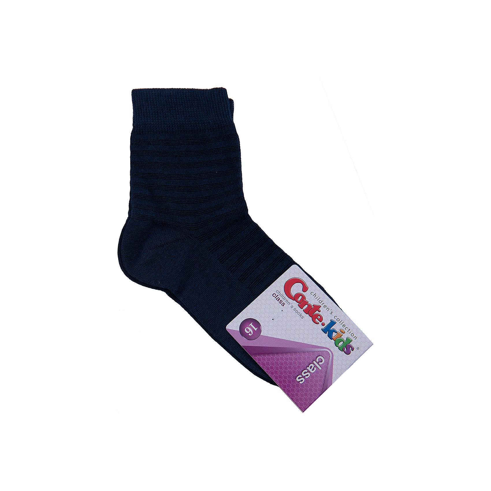 Носки  Conte-kidsНоски<br>Детские носки известной марки Conte-kids.<br>- Мягкие,  эластичные,  удобные и практичные.<br>- От белорусского производителя. <br>- Для девочек и мальчиков. <br><br>Состав: 50% - хлопок, 47,2% - полиамид, 2,8% - эластан.<br><br>Ширина мм: 87<br>Глубина мм: 10<br>Высота мм: 105<br>Вес г: 115<br>Цвет: синий<br>Возраст от месяцев: 48<br>Возраст до месяцев: 60<br>Пол: Унисекс<br>Возраст: Детский<br>Размер: 16<br>SKU: 4830294