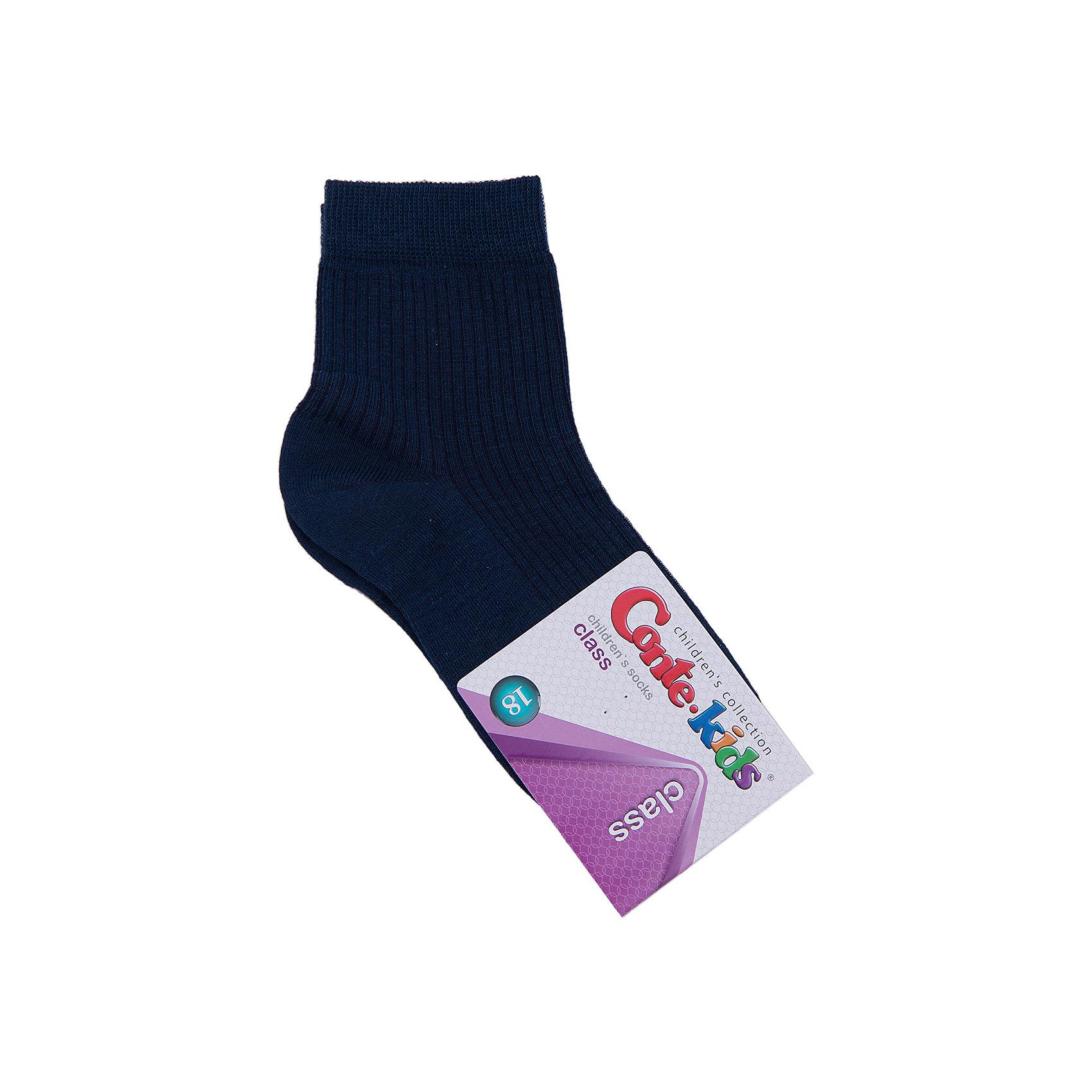 Носки  Conte-kidsНоски<br>Детские носки известной марки Conte-kids.<br>- Мягкие,  эластичные,  удобные и практичные.<br>- От белорусского производителя. <br>- Для девочек и мальчиков. <br><br>Состав: 50% - хлопок, 47,2% - полиамид, 2,8% - эластан.<br><br>Ширина мм: 87<br>Глубина мм: 10<br>Высота мм: 105<br>Вес г: 115<br>Цвет: синий<br>Возраст от месяцев: 60<br>Возраст до месяцев: 84<br>Пол: Унисекс<br>Возраст: Детский<br>Размер: 18<br>SKU: 4830295