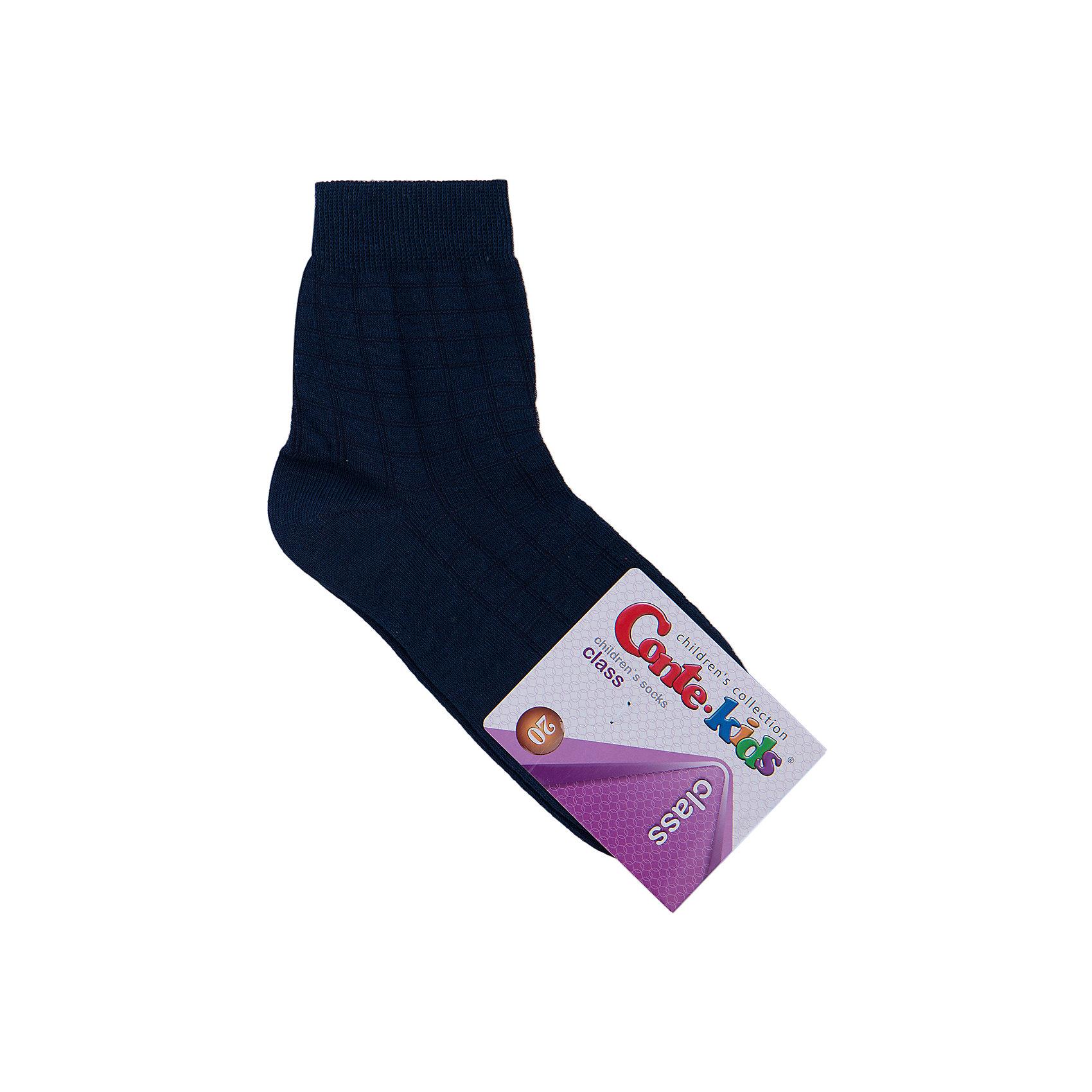 Носки  Conte-kidsНоски<br>Детские носки известной марки Conte-kids.<br>- Мягкие,  эластичные,  удобные и практичные.<br>- От белорусского производителя. <br>- Для девочек и мальчиков. <br><br>Состав: 50% - хлопок, 47,2% - полиамид, 2,8% - эластан.<br><br>Ширина мм: 87<br>Глубина мм: 10<br>Высота мм: 105<br>Вес г: 115<br>Цвет: синий<br>Возраст от месяцев: 84<br>Возраст до месяцев: 108<br>Пол: Унисекс<br>Возраст: Детский<br>Размер: 20<br>SKU: 4830296