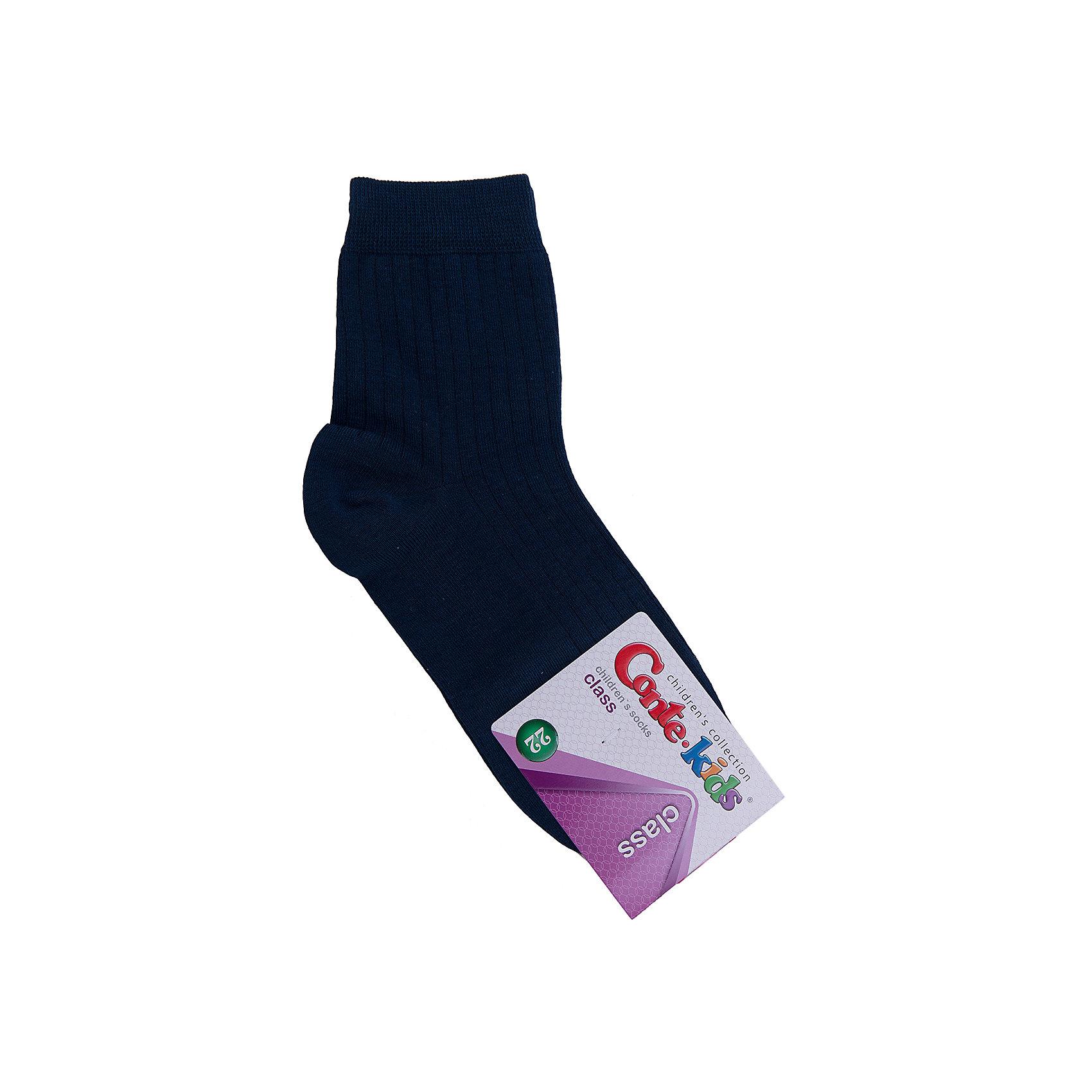 Носки  Conte-kidsНоски<br>Детские носки известной марки Conte-kids.<br>- Мягкие,  эластичные,  удобные и практичные.<br>- От белорусского производителя. <br>- Для девочек и мальчиков. <br><br>Состав: 50% - хлопок, 47,2% - полиамид, 2,8% - эластан.<br><br>Ширина мм: 87<br>Глубина мм: 10<br>Высота мм: 105<br>Вес г: 115<br>Цвет: синий<br>Возраст от месяцев: 96<br>Возраст до месяцев: 108<br>Пол: Унисекс<br>Возраст: Детский<br>Размер: 22<br>SKU: 4830297