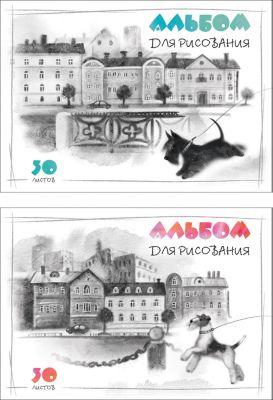 Erich Krause Альбом для рисования На прогулке , А4, 30 л.