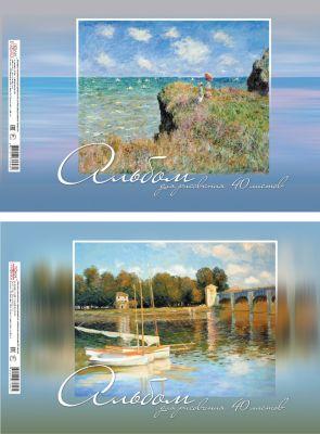 Erich Krause Альбом для рисования Шедевры живописи. Клод Моне , А4, 40 л.