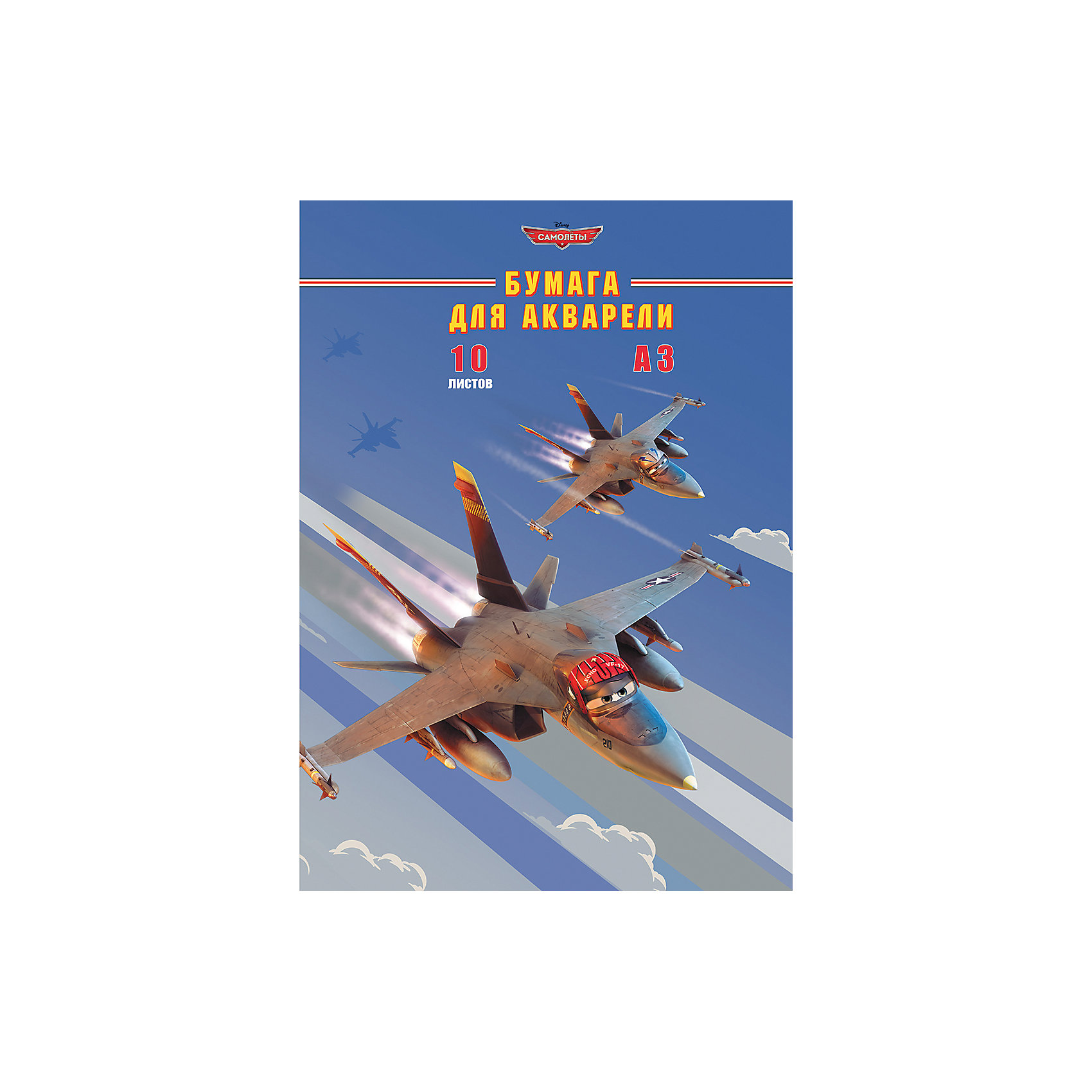Бумага для акварели Flying Planes, А3, 10 л.Бумажная продукция<br><br><br>Ширина мм: 300<br>Глубина мм: 420<br>Высота мм: 5<br>Вес г: 264<br>Возраст от месяцев: 36<br>Возраст до месяцев: 2147483647<br>Пол: Мужской<br>Возраст: Детский<br>SKU: 4833205
