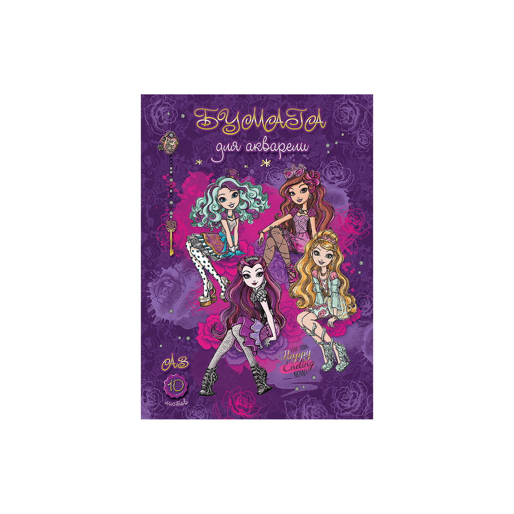 Бумага для акварели, А3, 10 л., Ever After High
