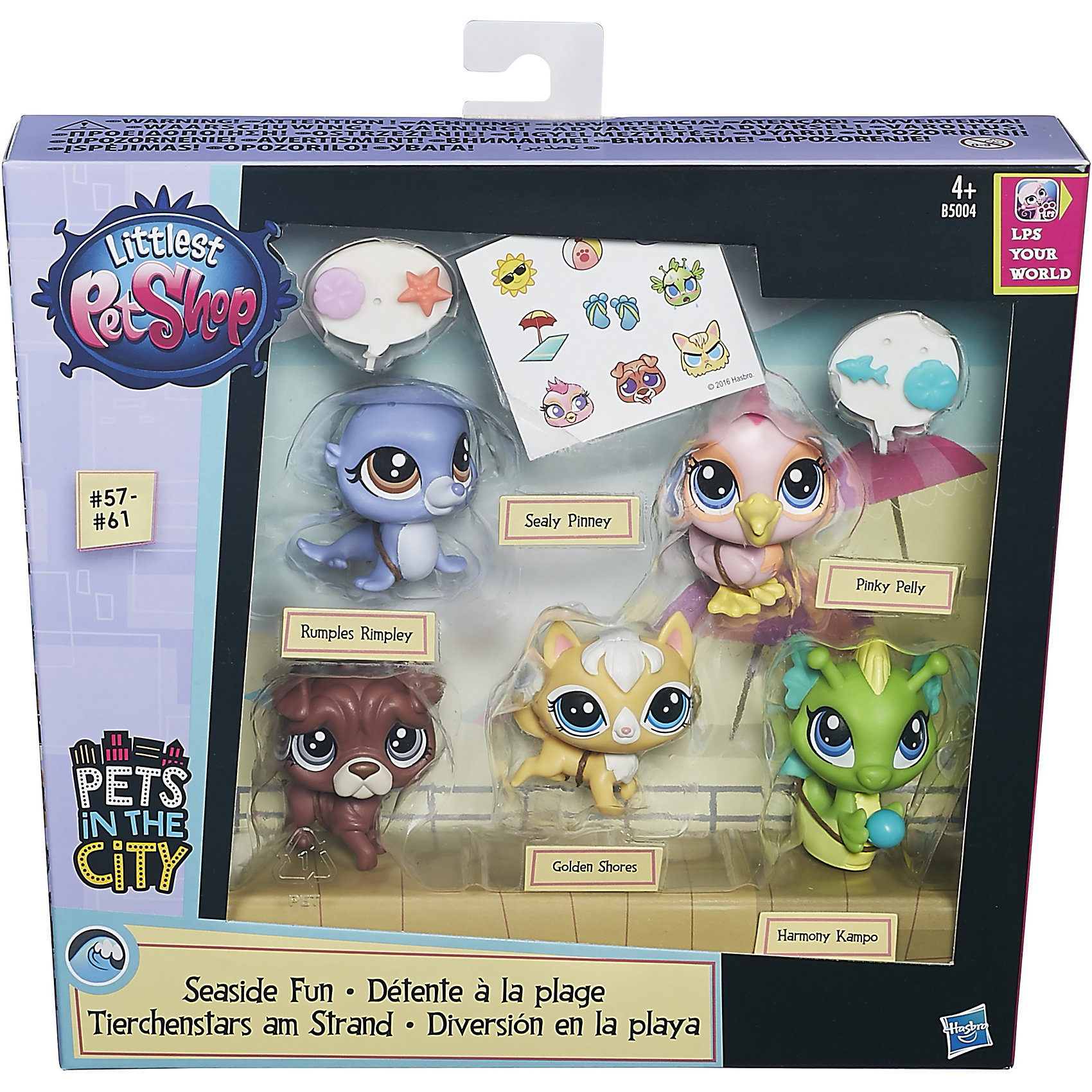 ������-����� ��������, Littlest Pet Shop, B5004/B0282 (Hasbro)