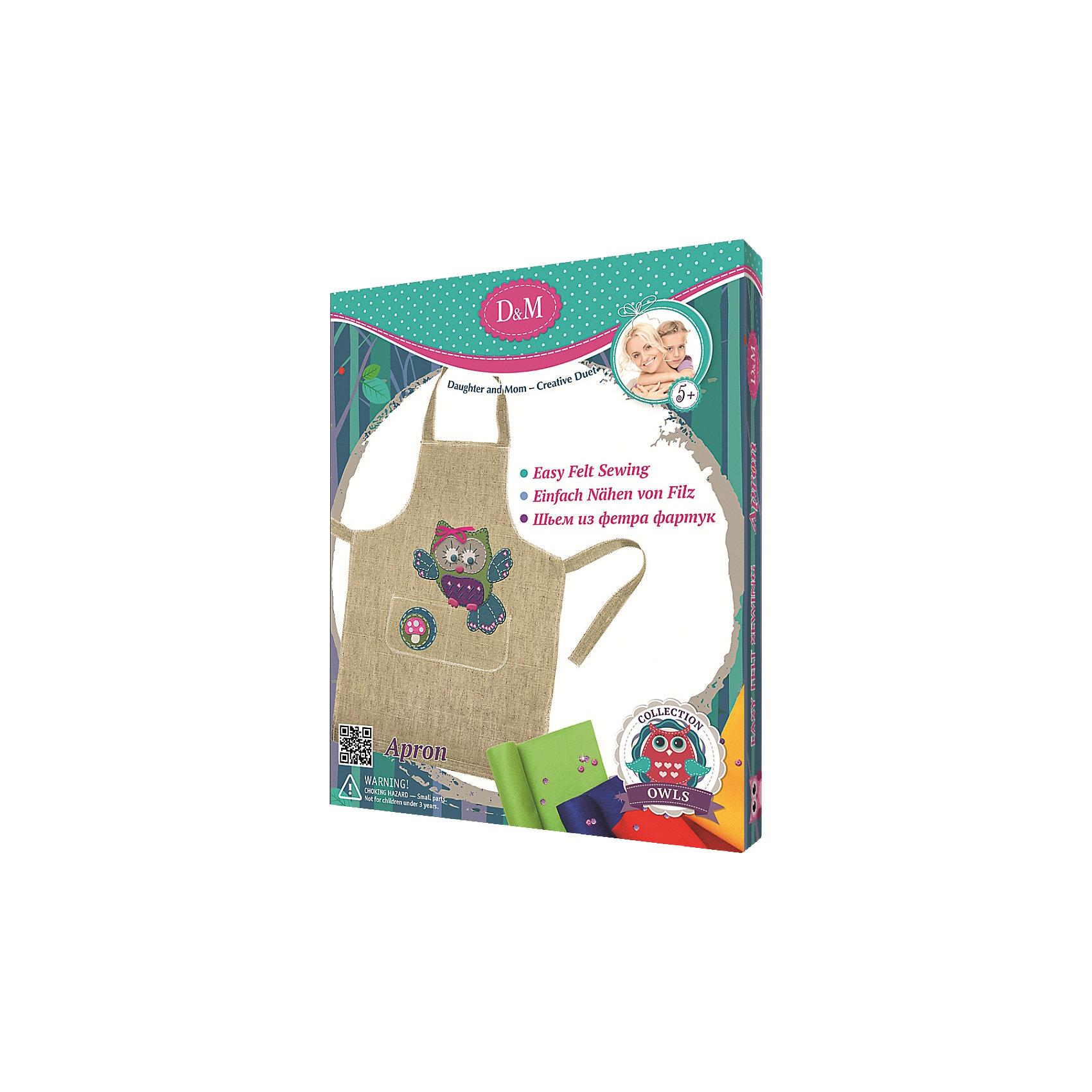 Набор шьем фартук СовыРукоделие<br>С помощью этого набора юные рукодельницы смогут создать оригинальный фартук, который можно украсить красивой аппликацией в виде совы. В процессе декорирования ребенок освоит базовые навыки шитья, а готовое изделие можно использовать в хозяйстве или преподнести в качестве подарка.<br><br>Дополнительная информация:<br><br>- Возраст: от 5 лет<br>- Материал: фетр, текстиль<br>- В комплекте: фартук, фетровые детали, пластиковая игла, нитки, лента, пайетки<br>- Размер упаковки: 20х16х6 см<br>- Вес: 0.17 кг<br><br>Набор шьем фартук Совы можно купить в нашем интернет-магазине.<br><br>Ширина мм: 250<br>Глубина мм: 205<br>Высота мм: 30<br>Вес г: 660<br>Возраст от месяцев: 60<br>Возраст до месяцев: 120<br>Пол: Женский<br>Возраст: Детский<br>SKU: 4834076