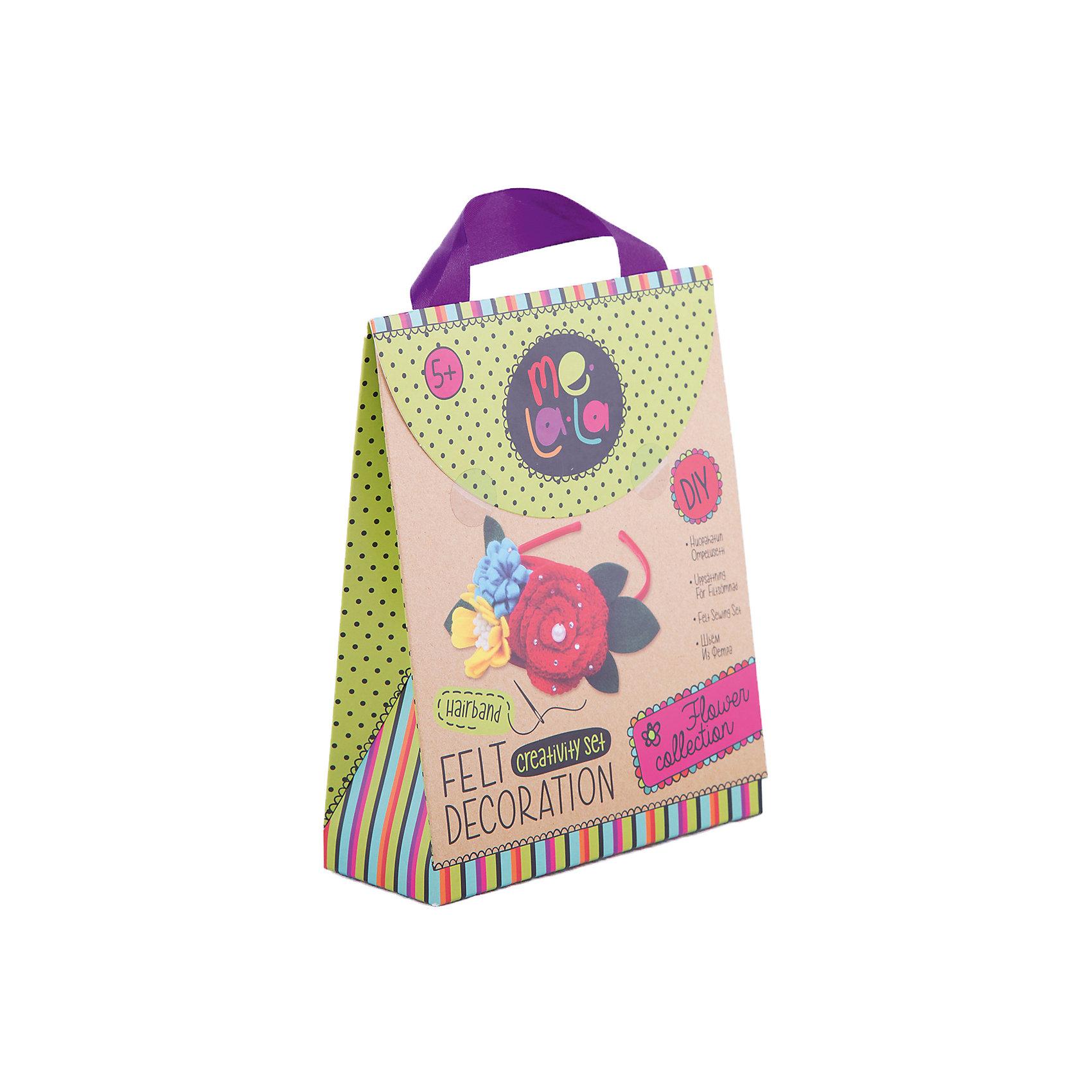 Набор для создания ободка, MeLalaТворческий набор MeLala поможет создать оригинальный аксессуар своими руками. С помощью фетровых заготовок можно сшить красивый ободок, и украсить его стразами и разноцветными бусинами. Набор способствует развитию у ребенка воображения и творческих навыков.<br><br>Дополнительная информация:<br><br>- Возраст: от 5 лет<br>- Материал: фетр, текстиль<br>- В комплекте: детали из фетра, ободок, вязаный цветок, бусина, стразы, безопасная игла, нитки, инструкция<br>- Размер упаковки: 25х20х4 см<br>- Вес: 0.66 кг<br><br>Набор для создания ободка, MeLala можно купить в нашем интернет-магазине.<br><br>Ширина мм: 160<br>Глубина мм: 60<br>Высота мм: 200<br>Вес г: 179<br>Возраст от месяцев: 60<br>Возраст до месяцев: 108<br>Пол: Женский<br>Возраст: Детский<br>SKU: 4834077